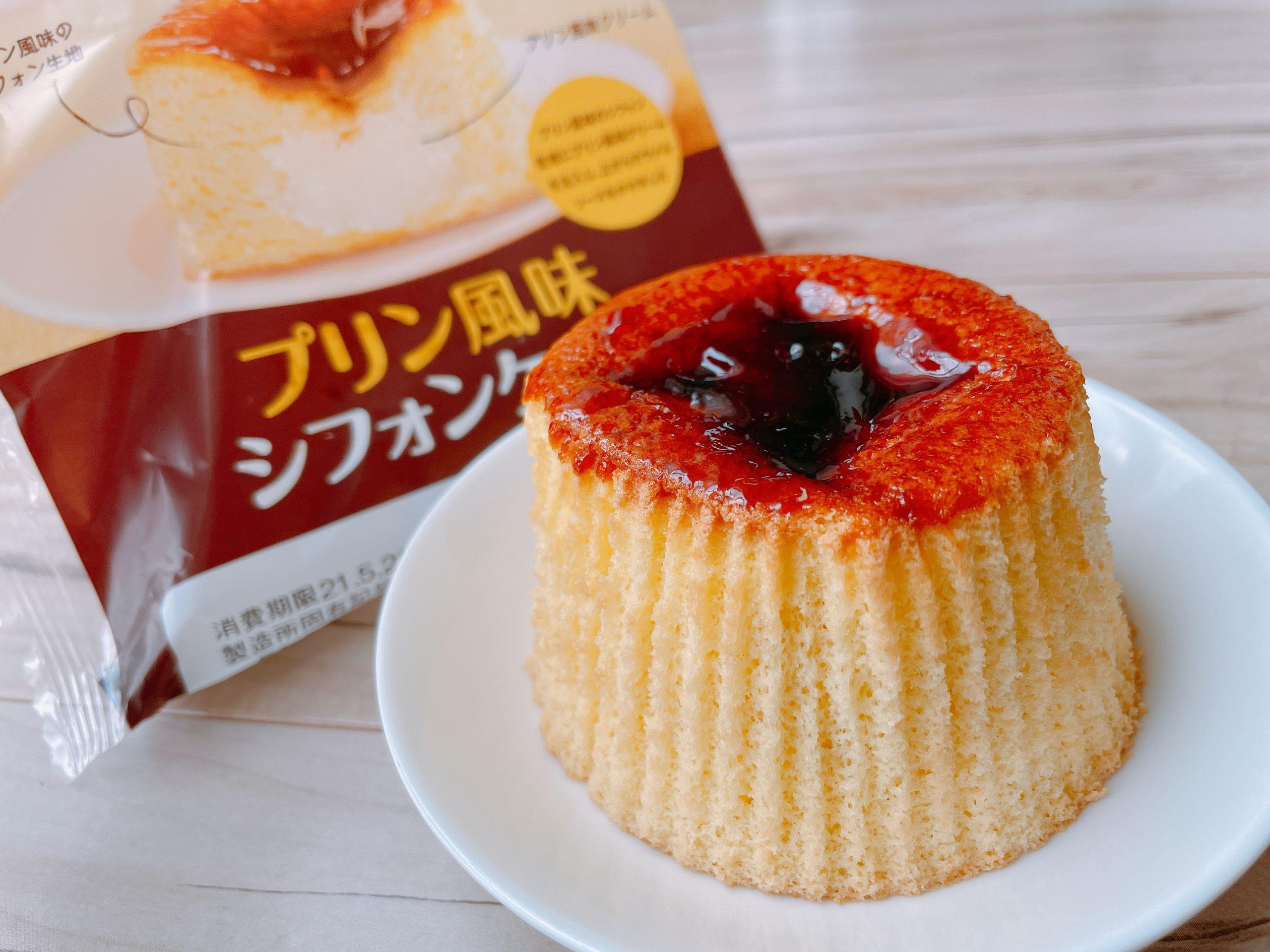 プリン風味シフォンケーキはカップケーキみたいな包装
