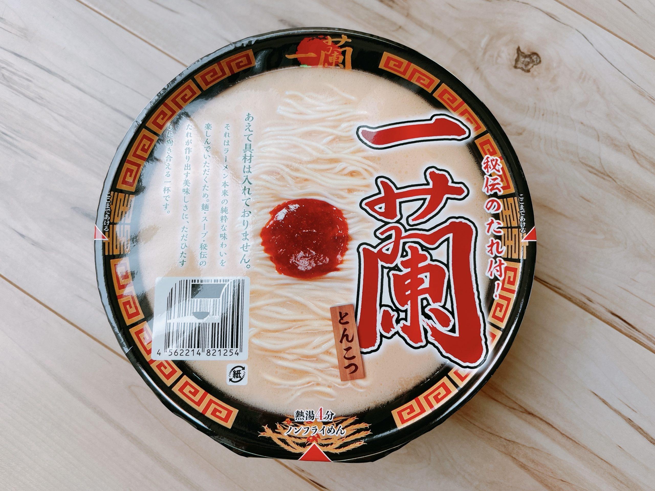 一蘭カップ麺のパッケージ