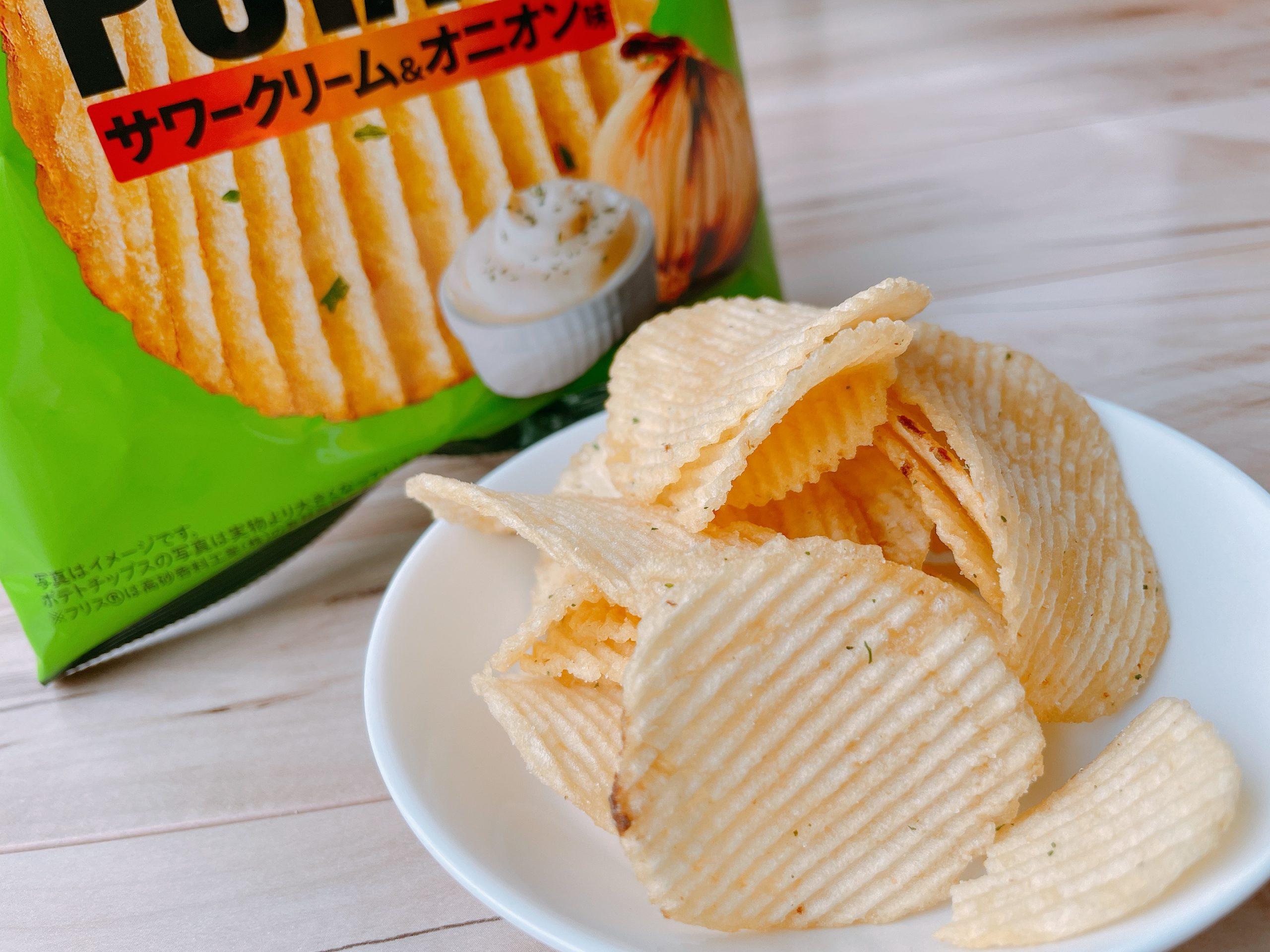 スーパーポテト<サワークリーム&オニオン味>