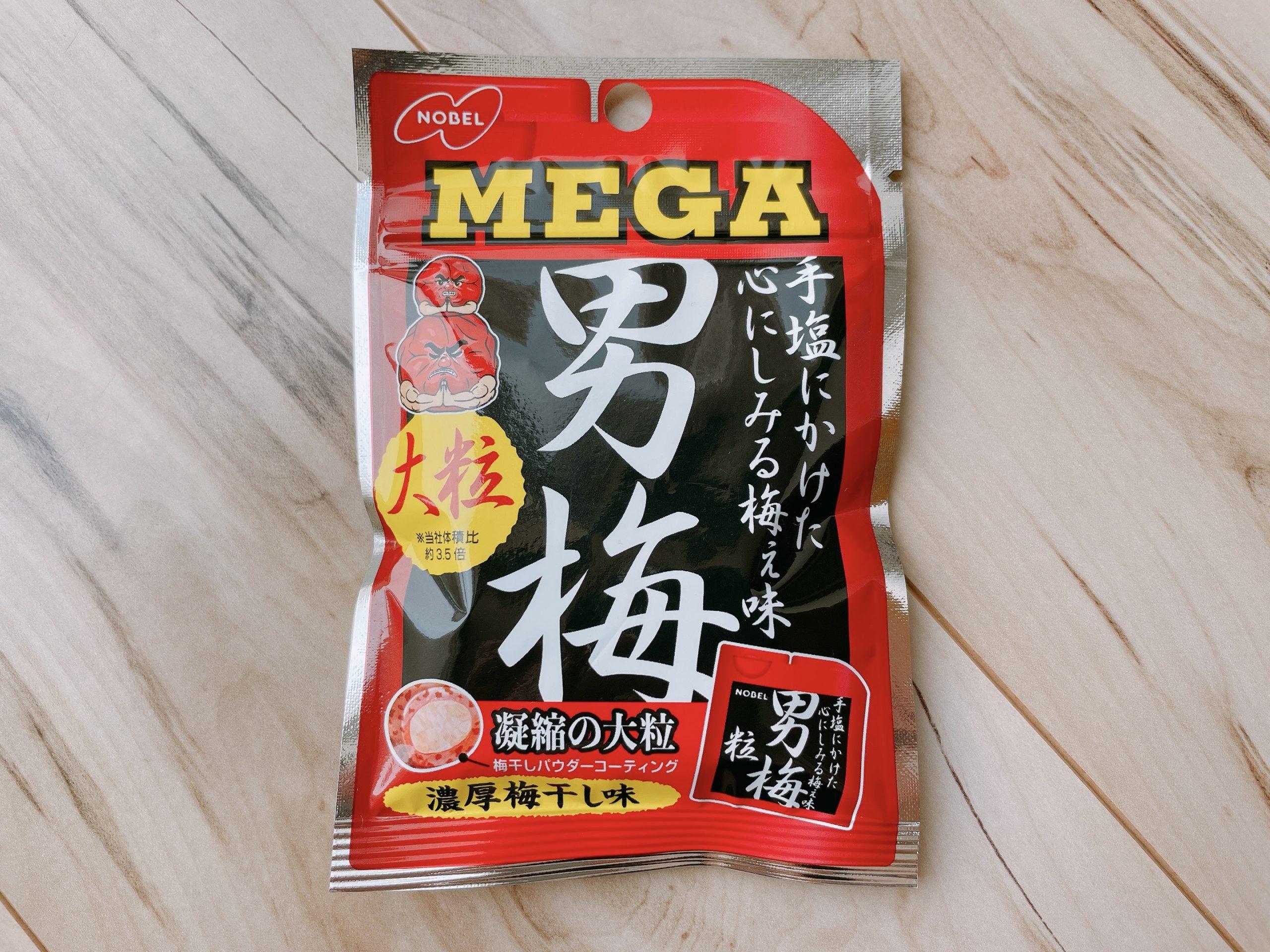 MEGA男梅粒のパッケージ