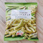 えんどう豆100%使用えんどう豆スナックのパッケージ