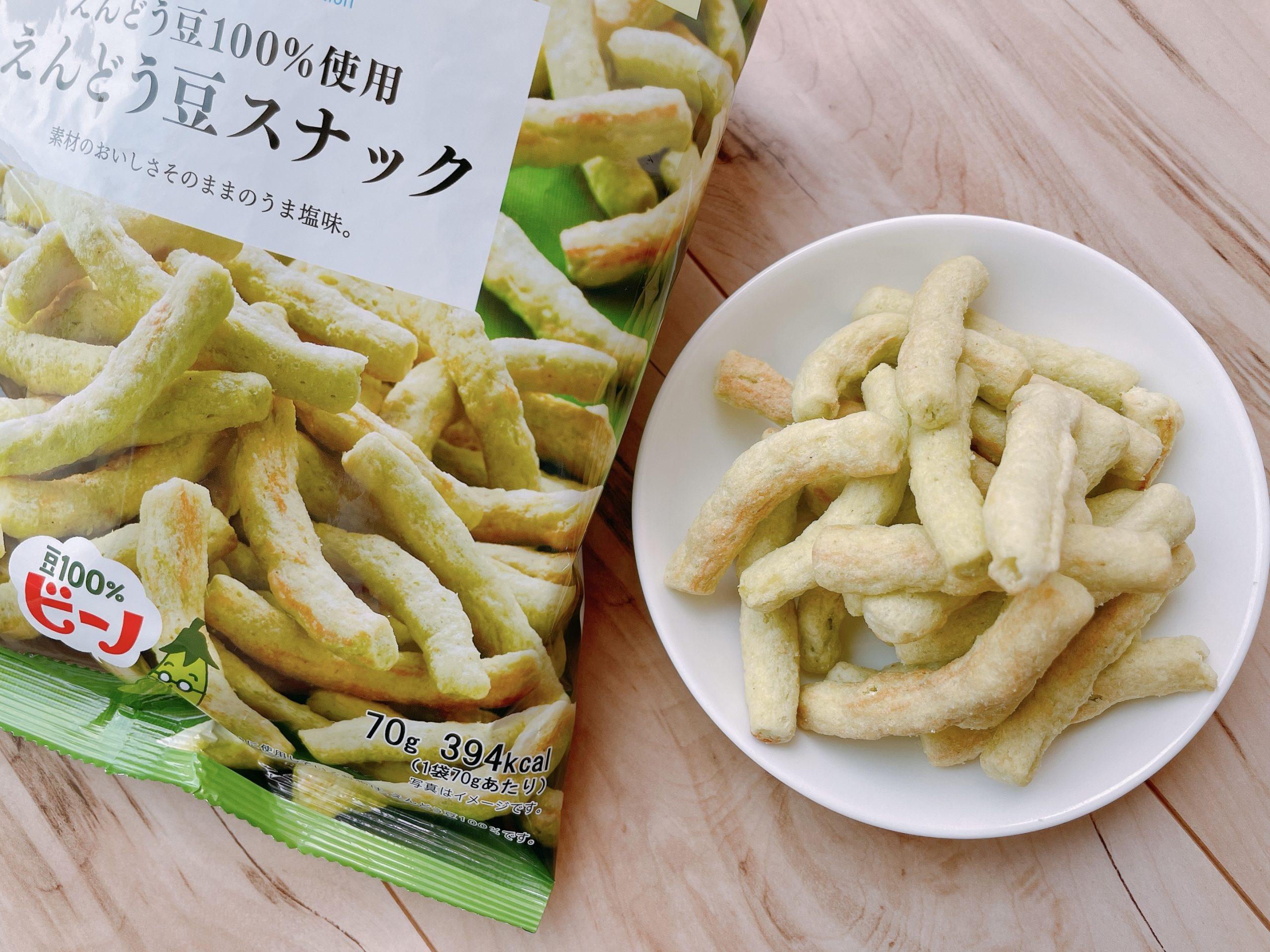 えんどう豆100%使用えんどう豆スナックは、口当たりが軽い