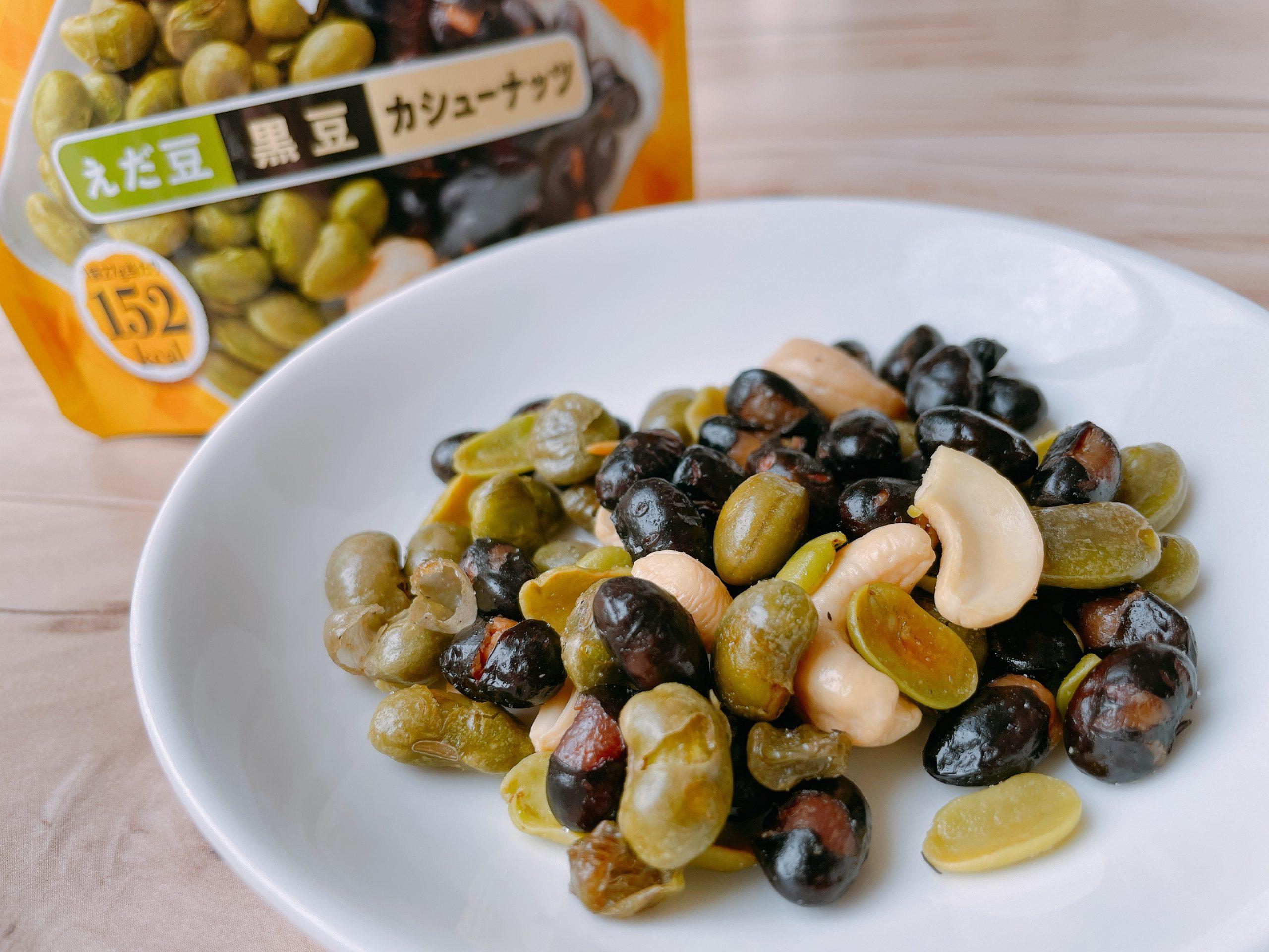 カルビーのミーノミックス えだ豆・黒豆・カシューナッツは、混ざってもそれぞれが美味しい