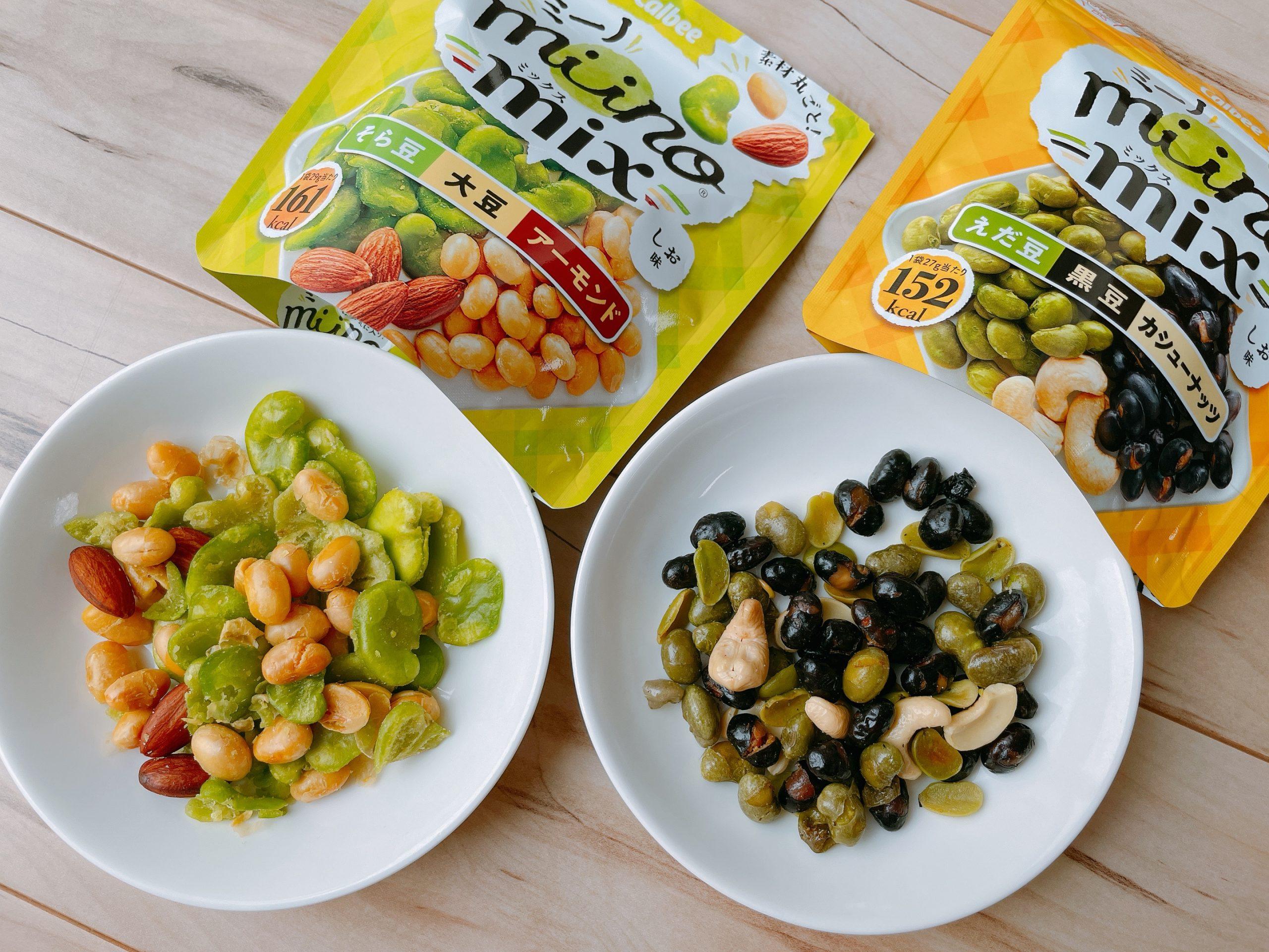 ミーノミックス2種類の食べ比べ