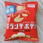クランチポテト<ソルト味>のパッケージ