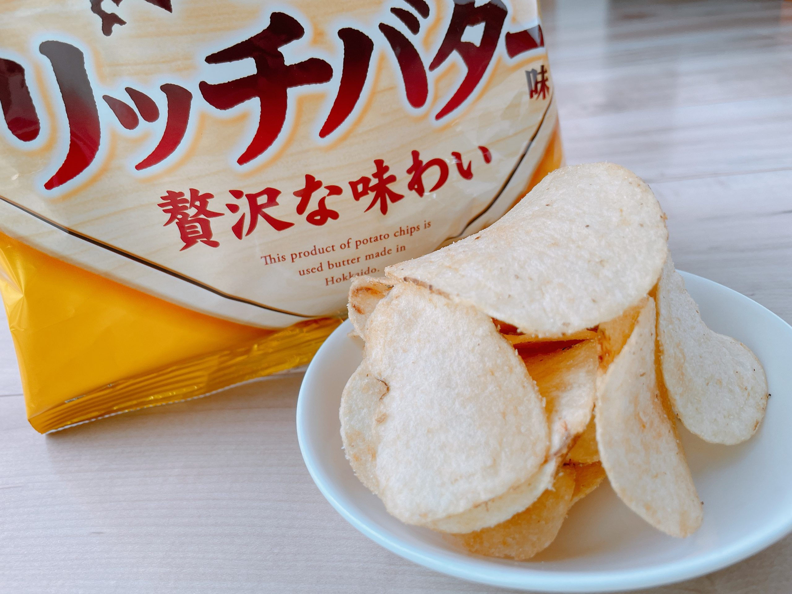 ポテトチップス<北海道リッチバター味>