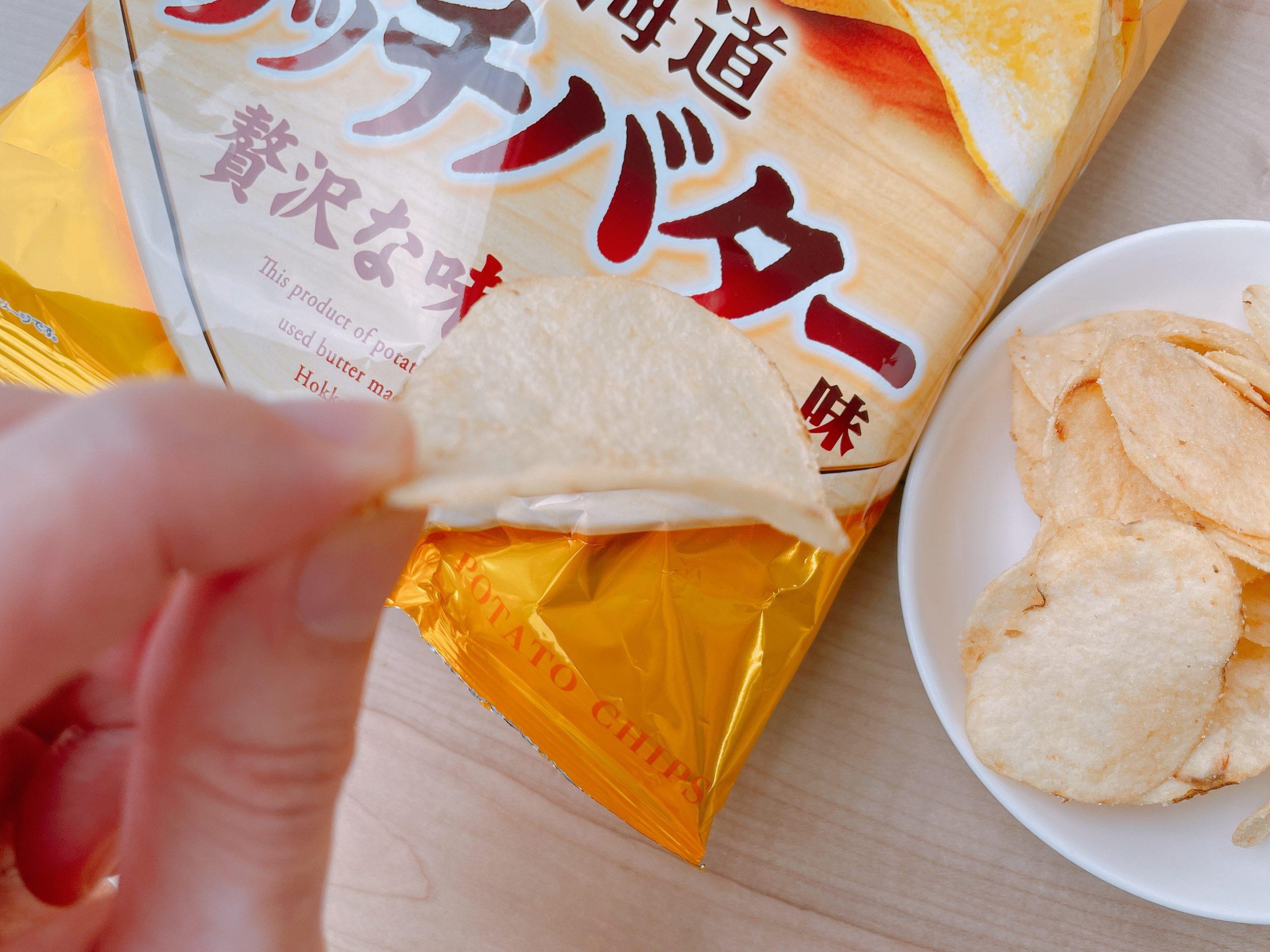 ポテトチップス<北海道リッチバター味>は、優しい薄さのポテチ