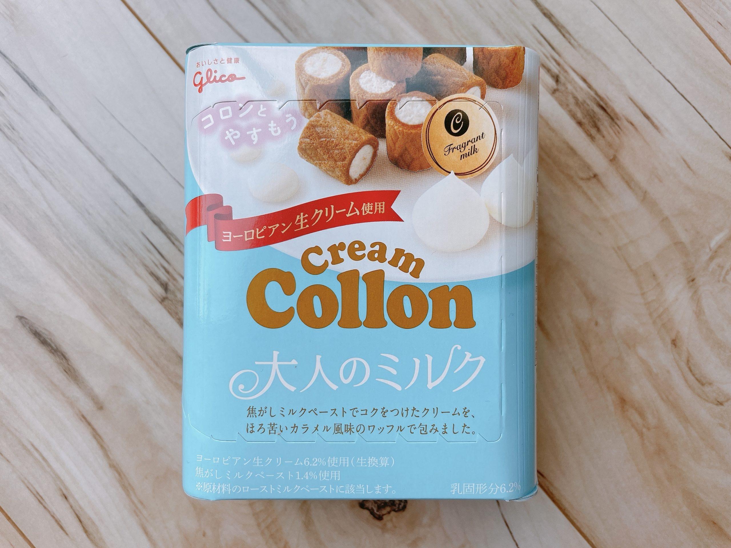 クリームコロン<大人のミルク>のパッケージ