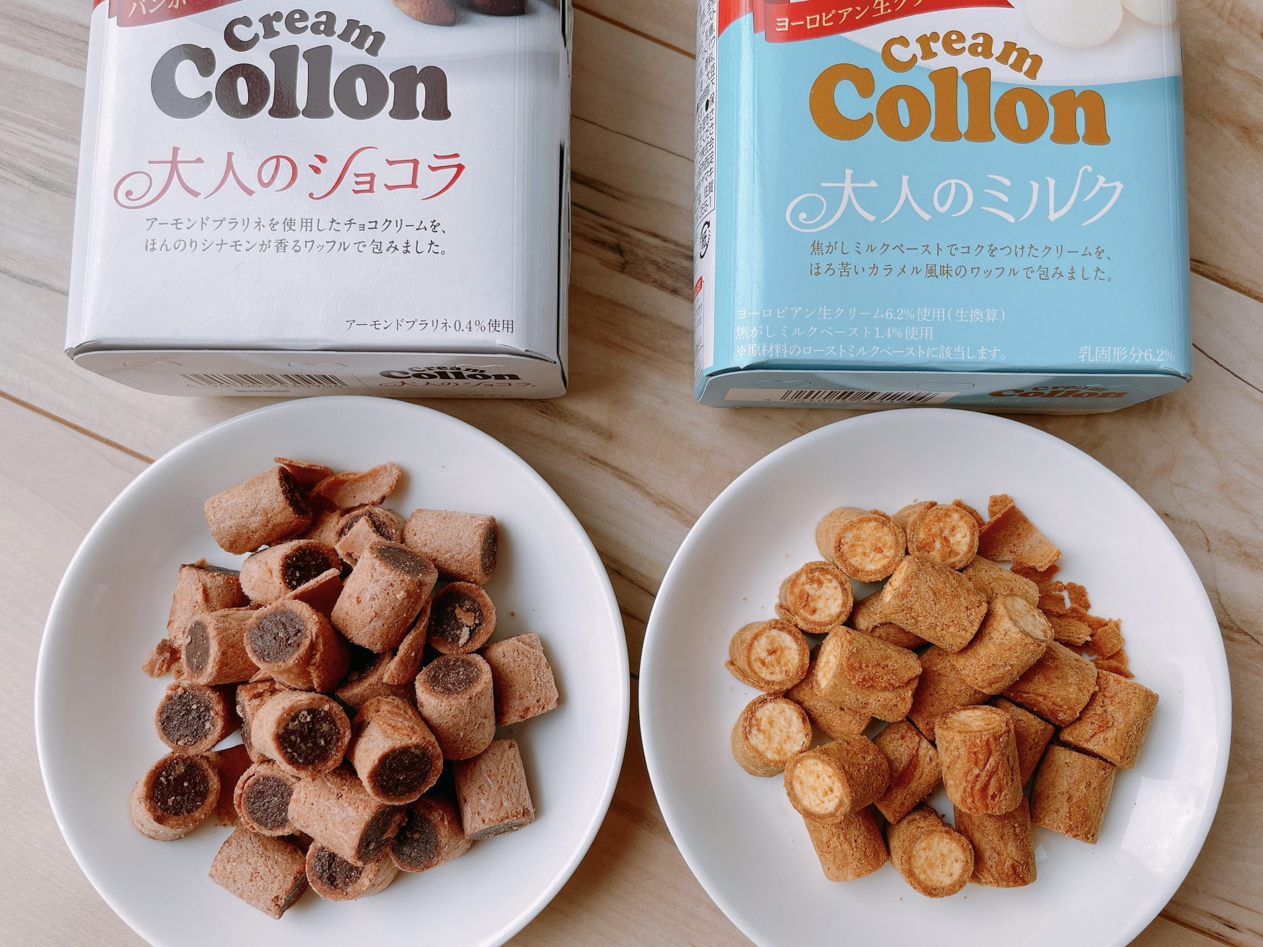 クリームコロン<大人のミルク>と<大人のショコラ>は、うまい!ではなく、うまい…です。
