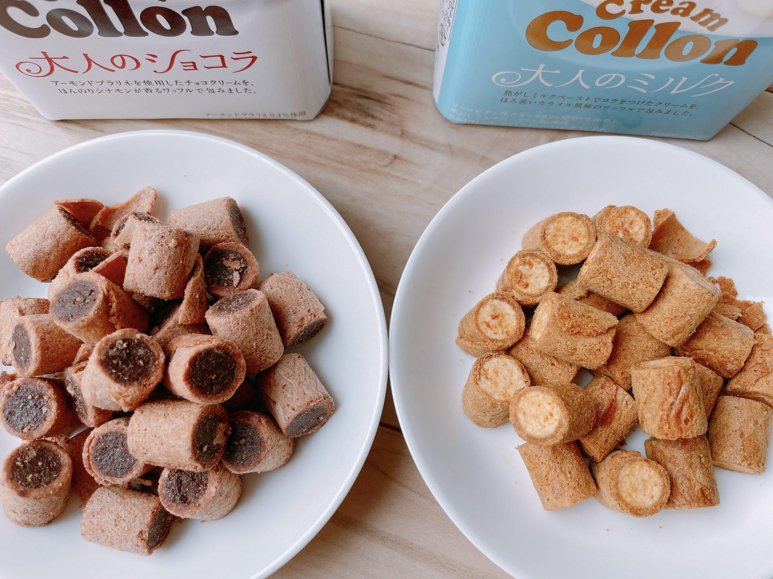 クリームコロン<大人のミルク>と<大人のショコラ>のおすすめしない食べ方