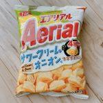 エアリアル<サワークリームオニオン味>のパッケージ