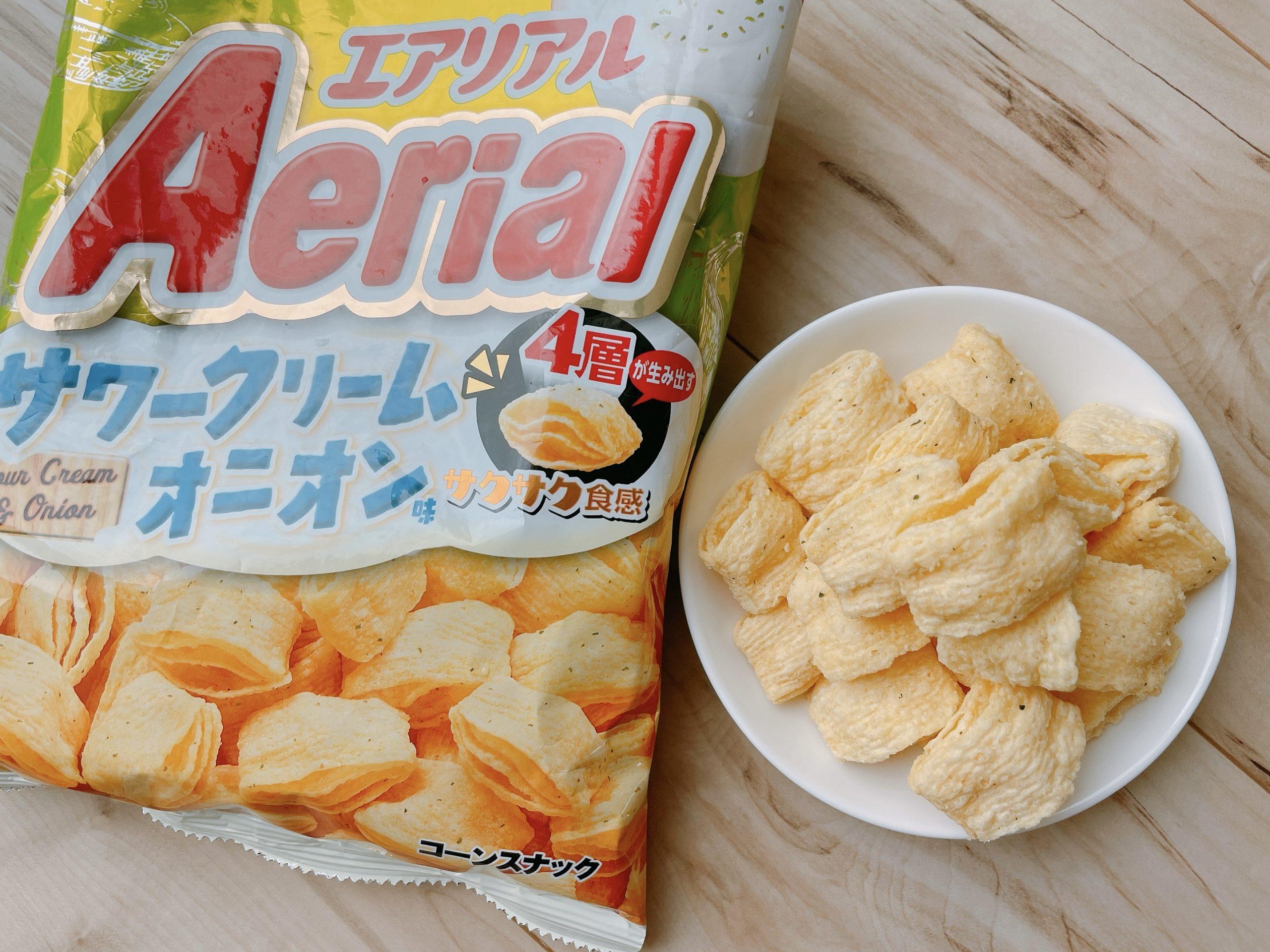 エアリアル<サワークリームオニオン味>