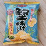 堅あげポテト<枝豆塩バター味>のパッケージ