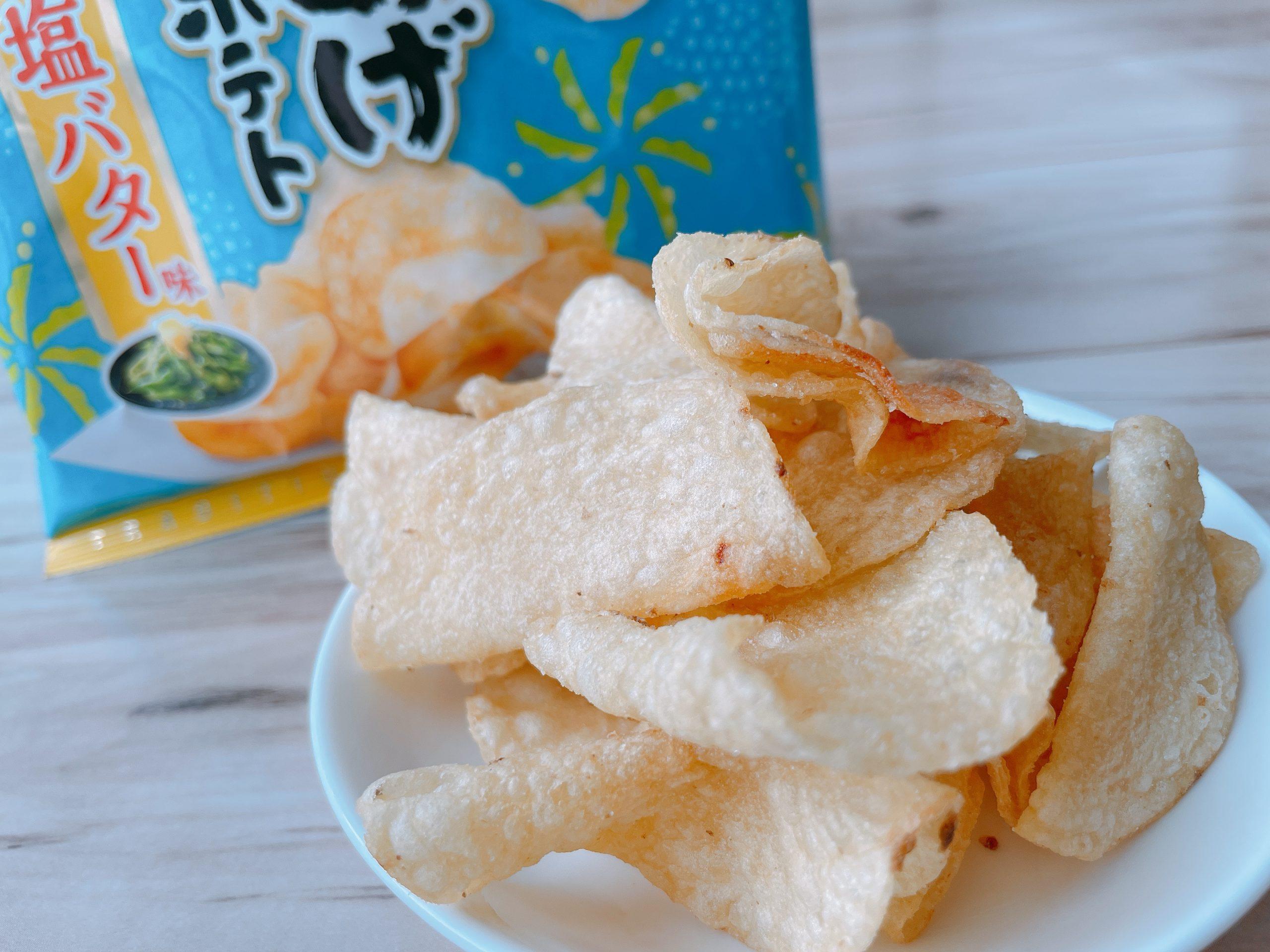 堅あげポテト<枝豆塩バター味>