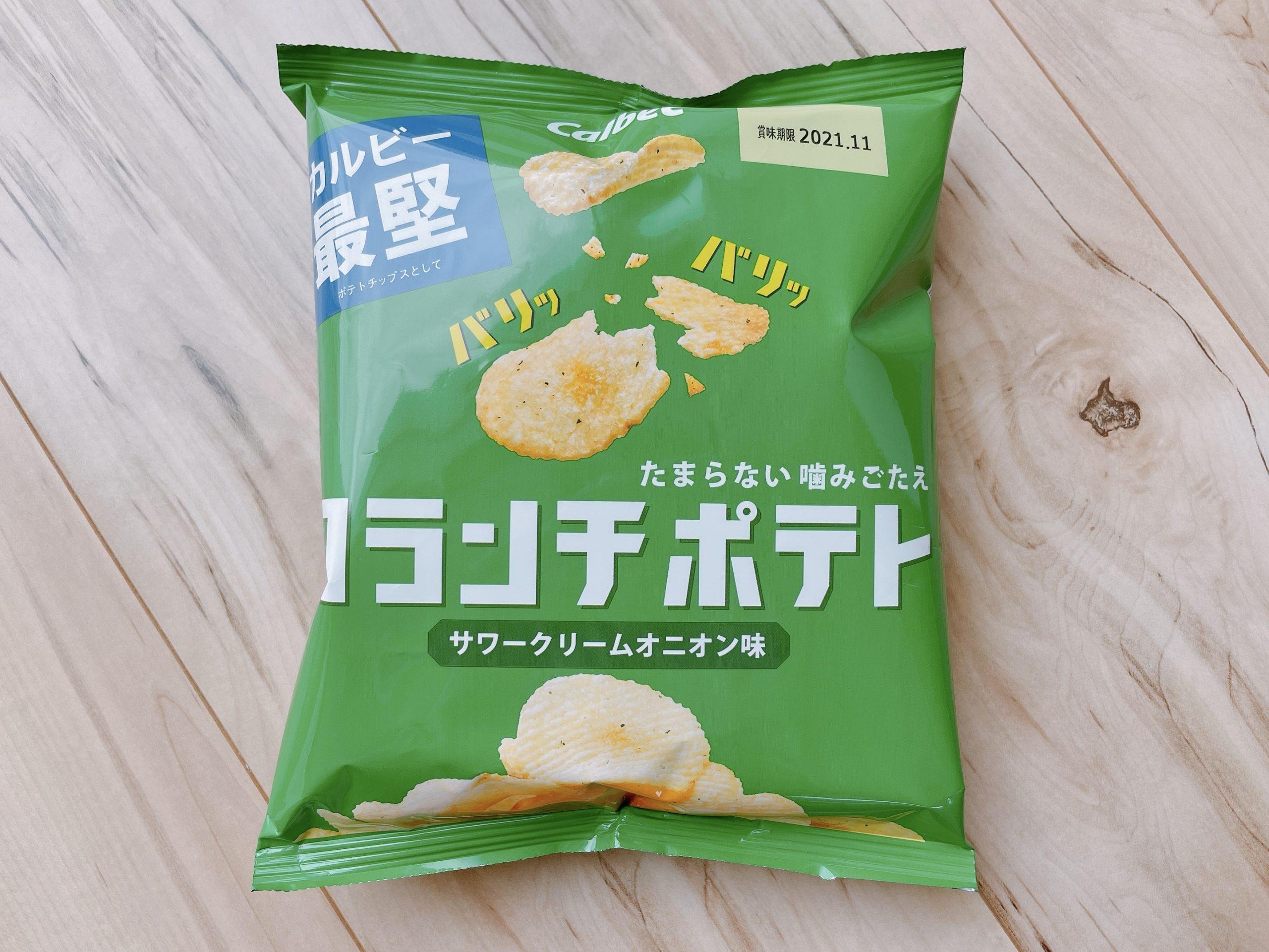 クランチポテト<サワークリームオニオン味>のパッケージ