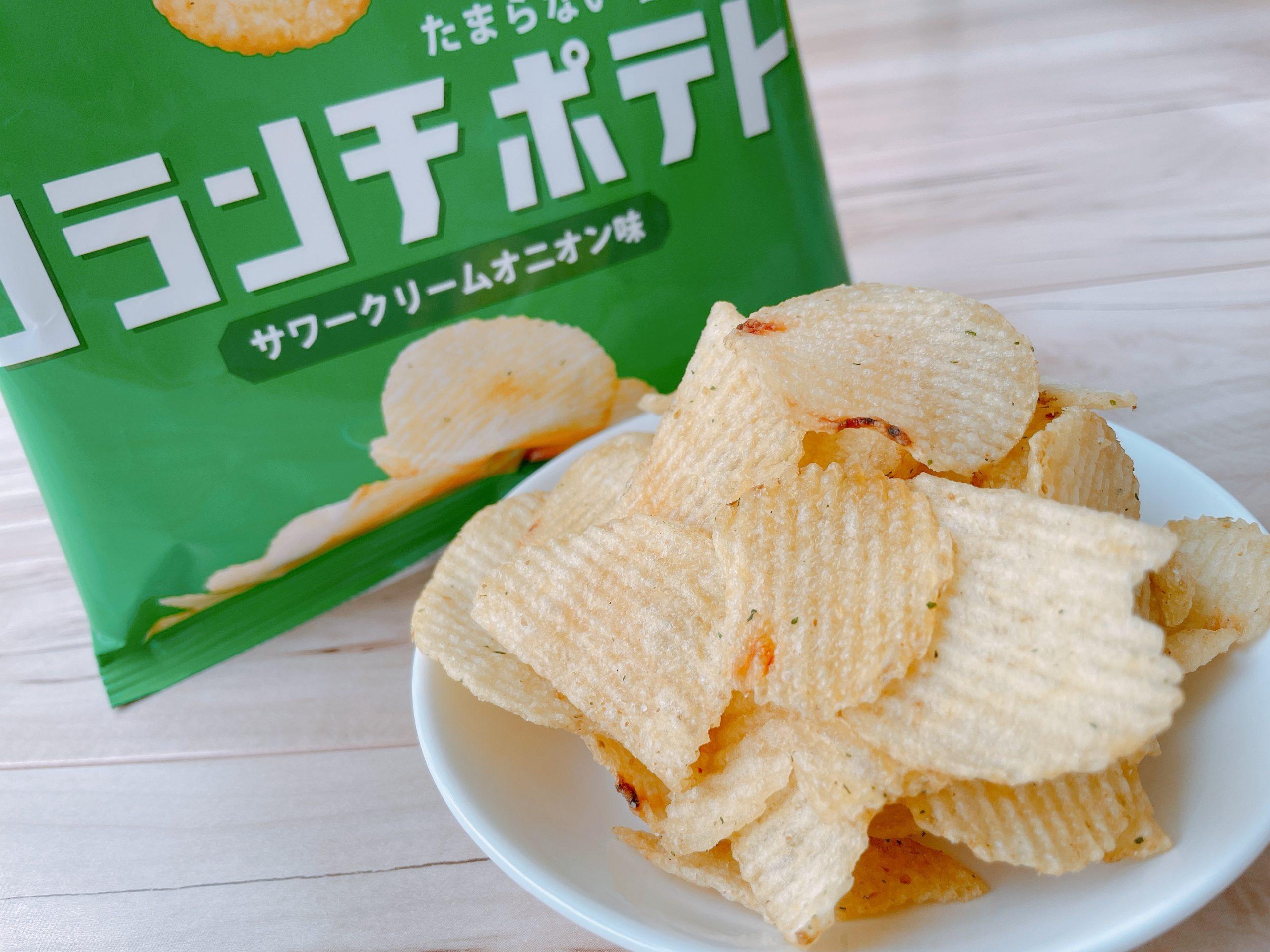 クランチポテト<サワークリームオニオン味>