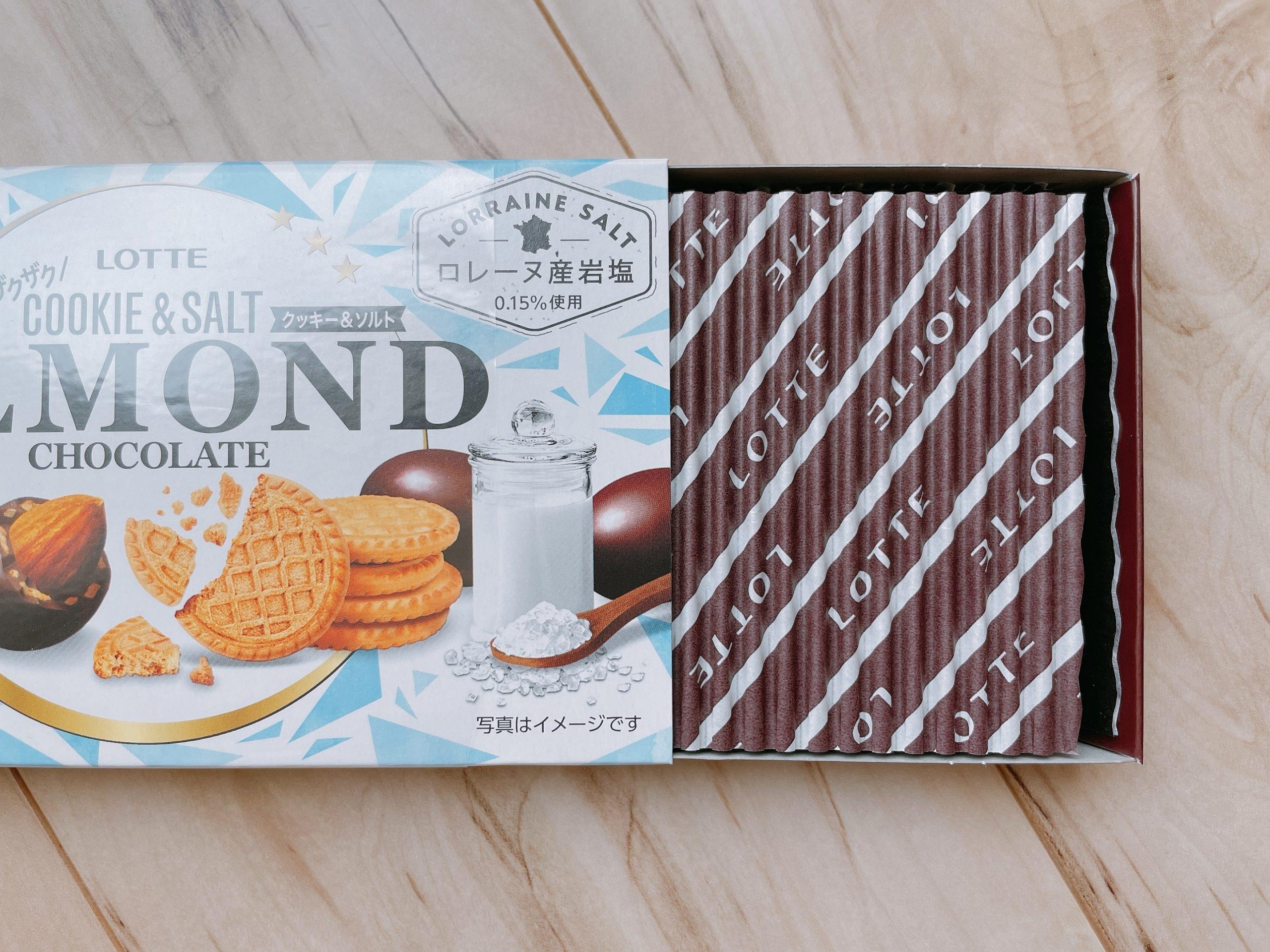 アーモンドチョコレート<クッキー&ソルト>開封
