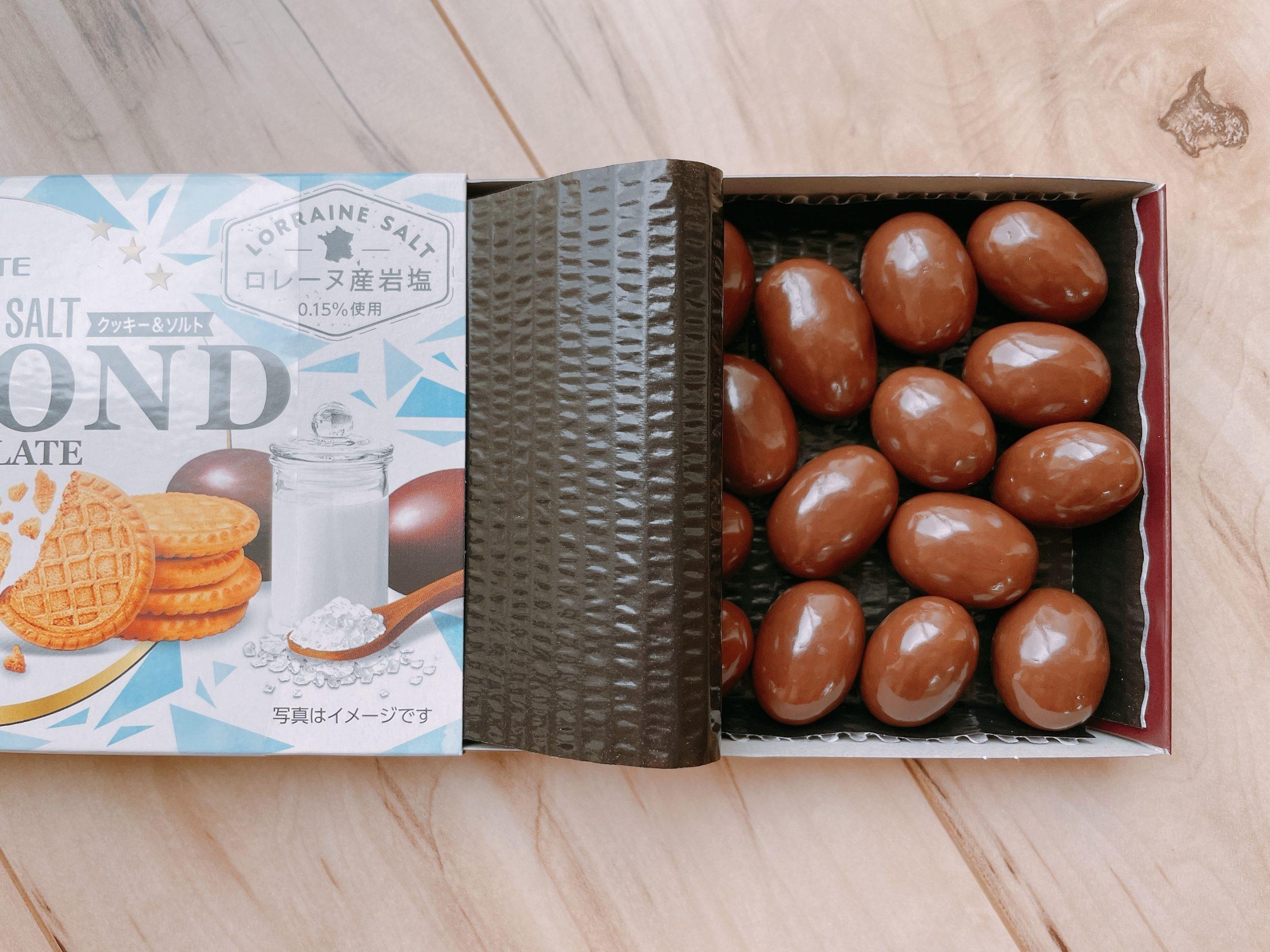 アーモンドチョコレート<クッキー&ソルト>は、組み合わせが素晴らしい