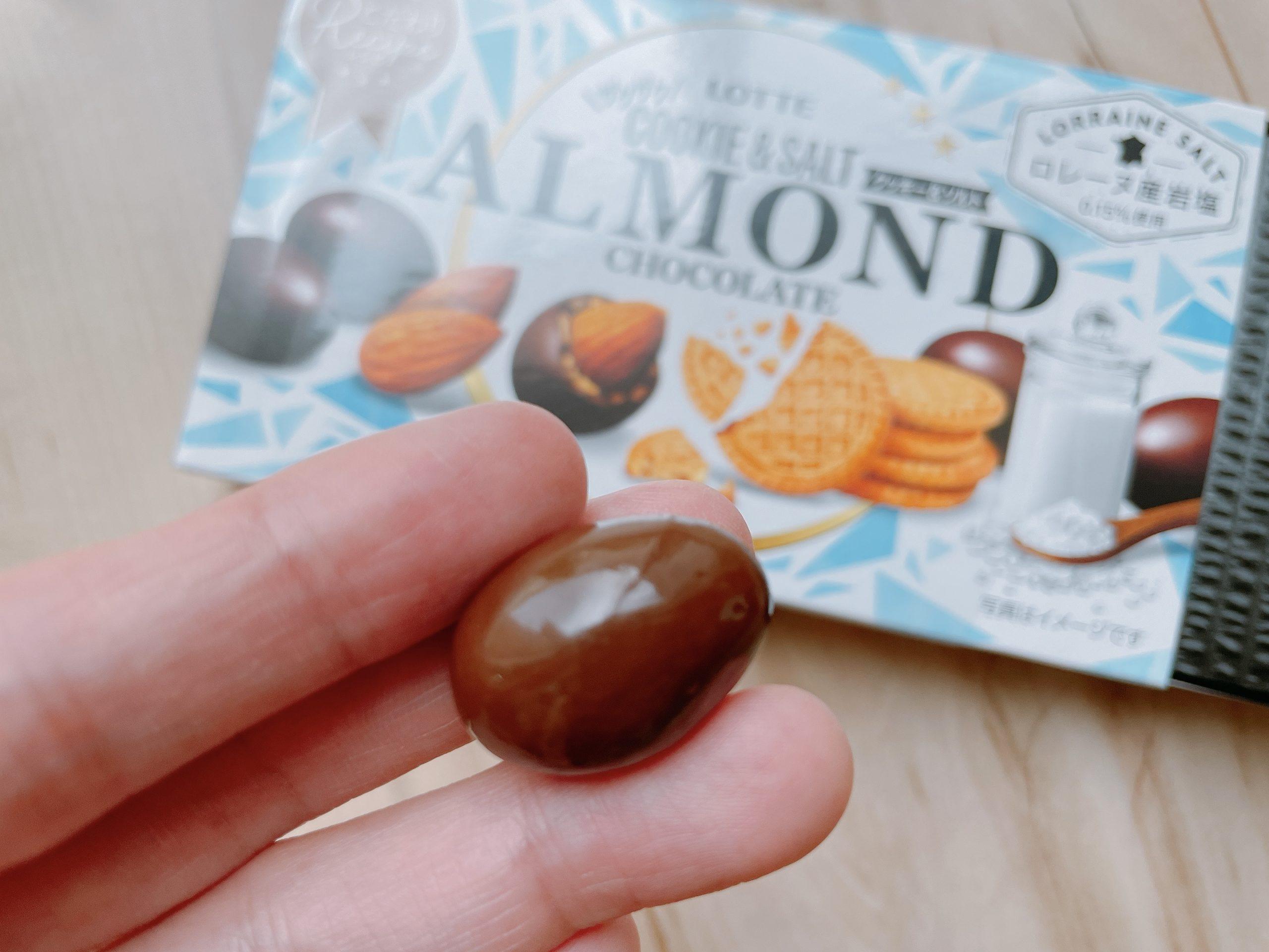 アーモンドチョコレート<クッキー&ソルト>は、一度に3度美味しいチョコレート