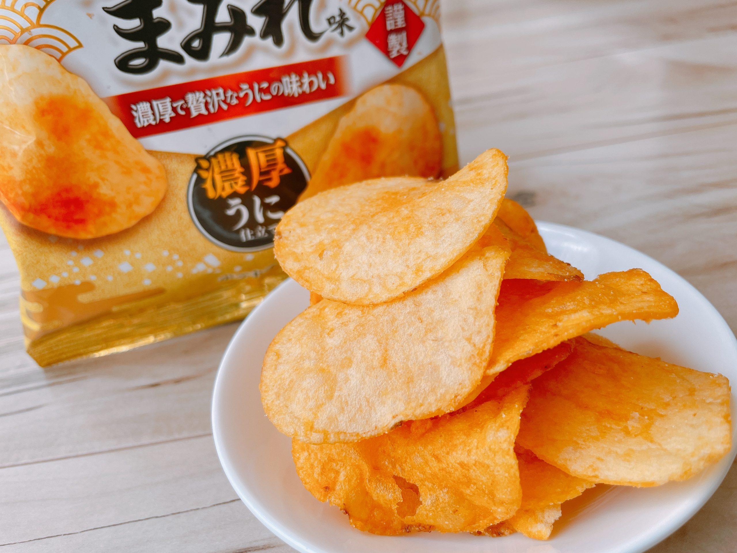 ポテトチップス<うにまみれ味>
