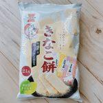 岩塚製菓のきなこ餅パッケージ
