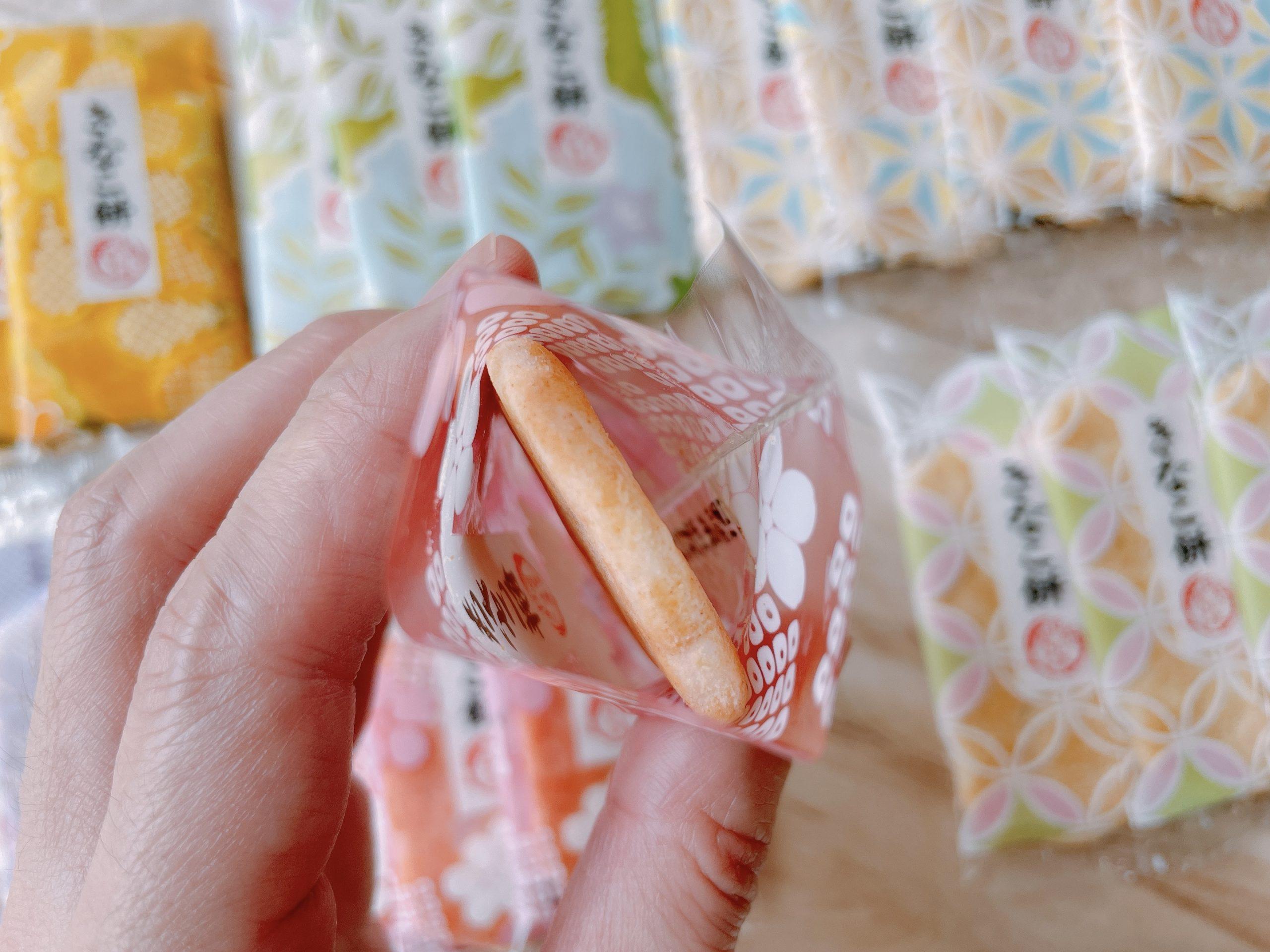 岩塚製菓のきなこ餅の香りは、きなことシナモンのバランスがいい