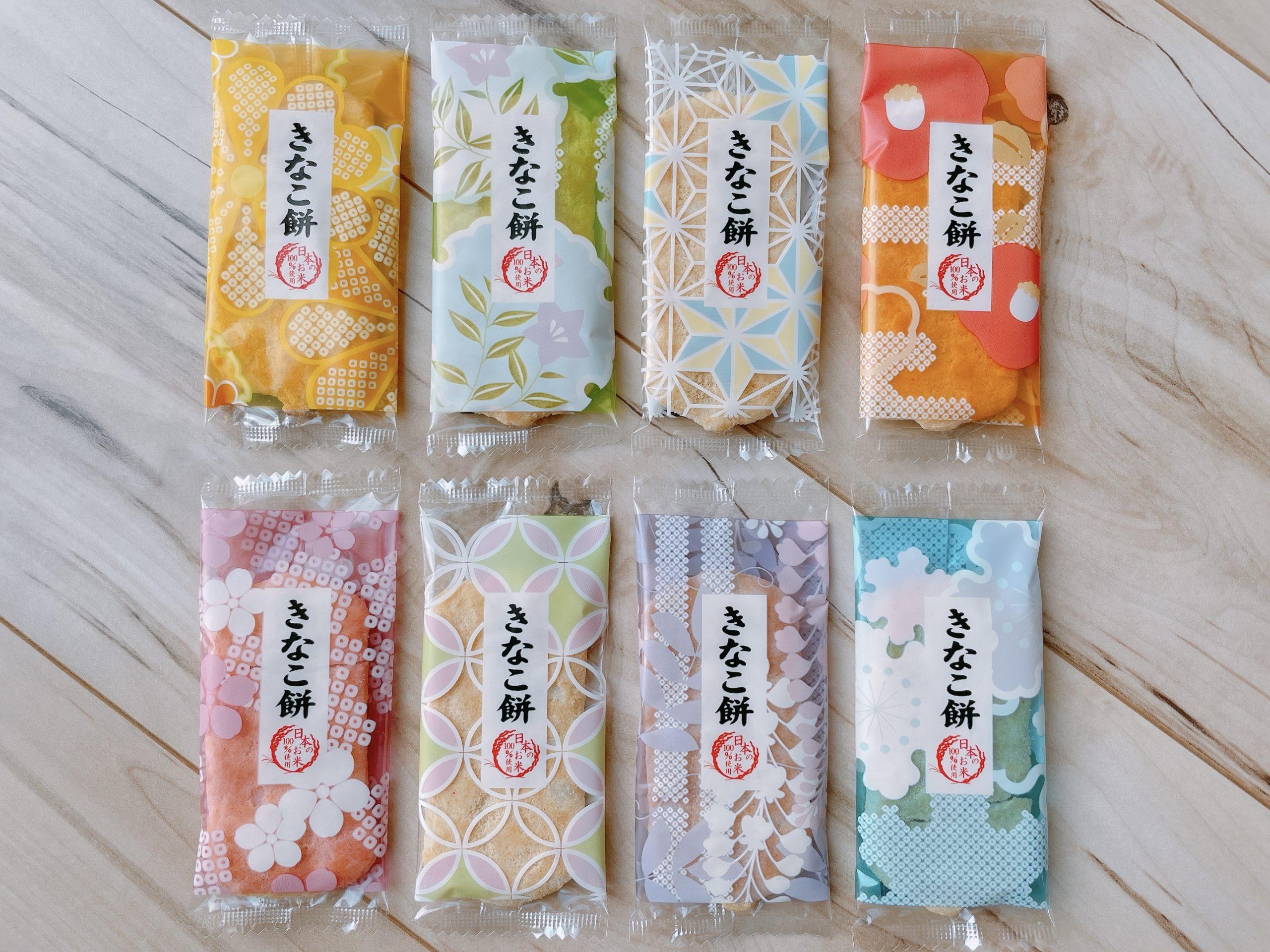岩塚製菓のきなこ餅の小袋は8種類