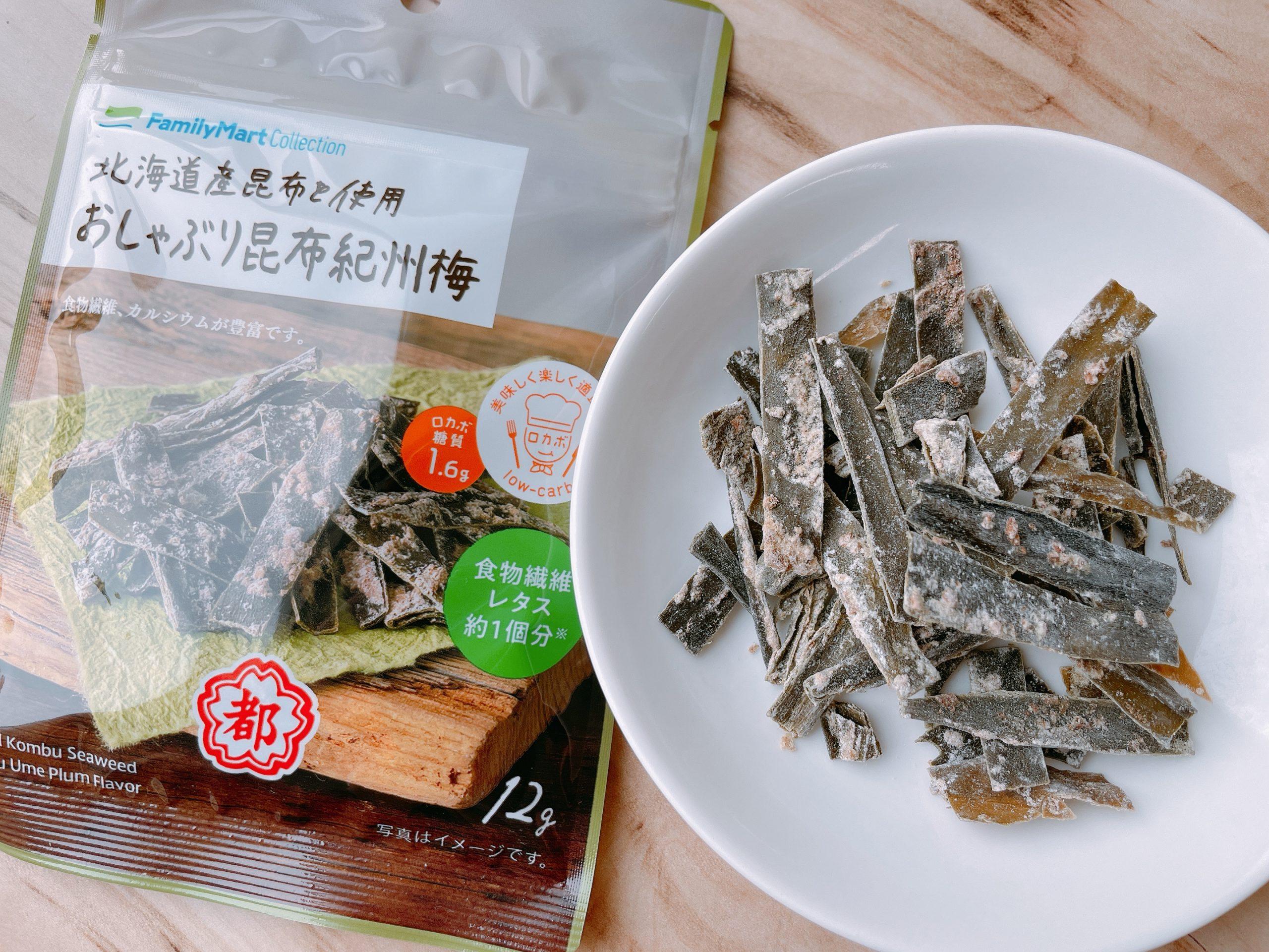 おしゃぶり昆布紀州梅は、塩っ辛さのあとに、昆布の旨みと甘さが効いてきます