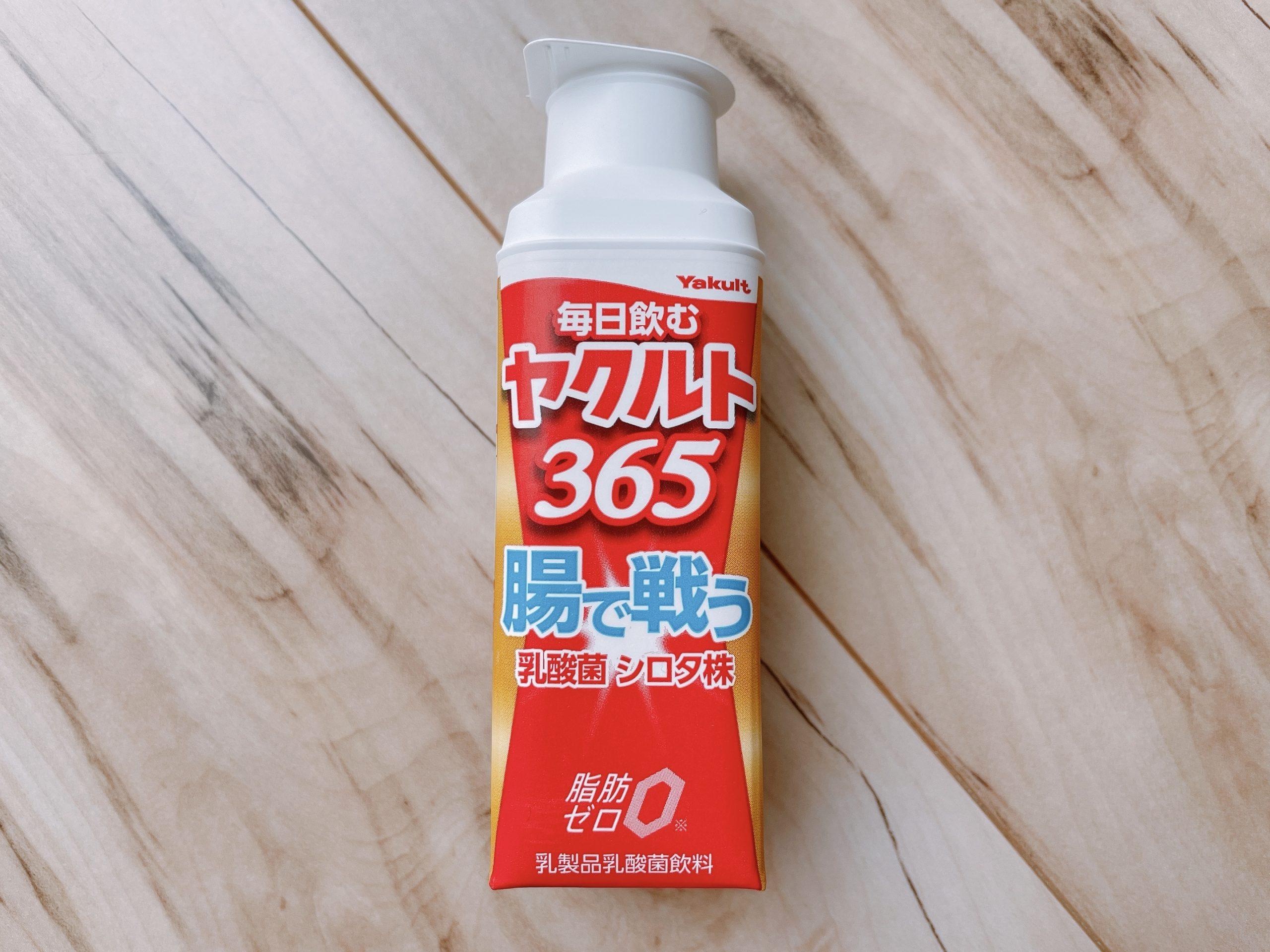 毎日飲むヤクルト365の容器