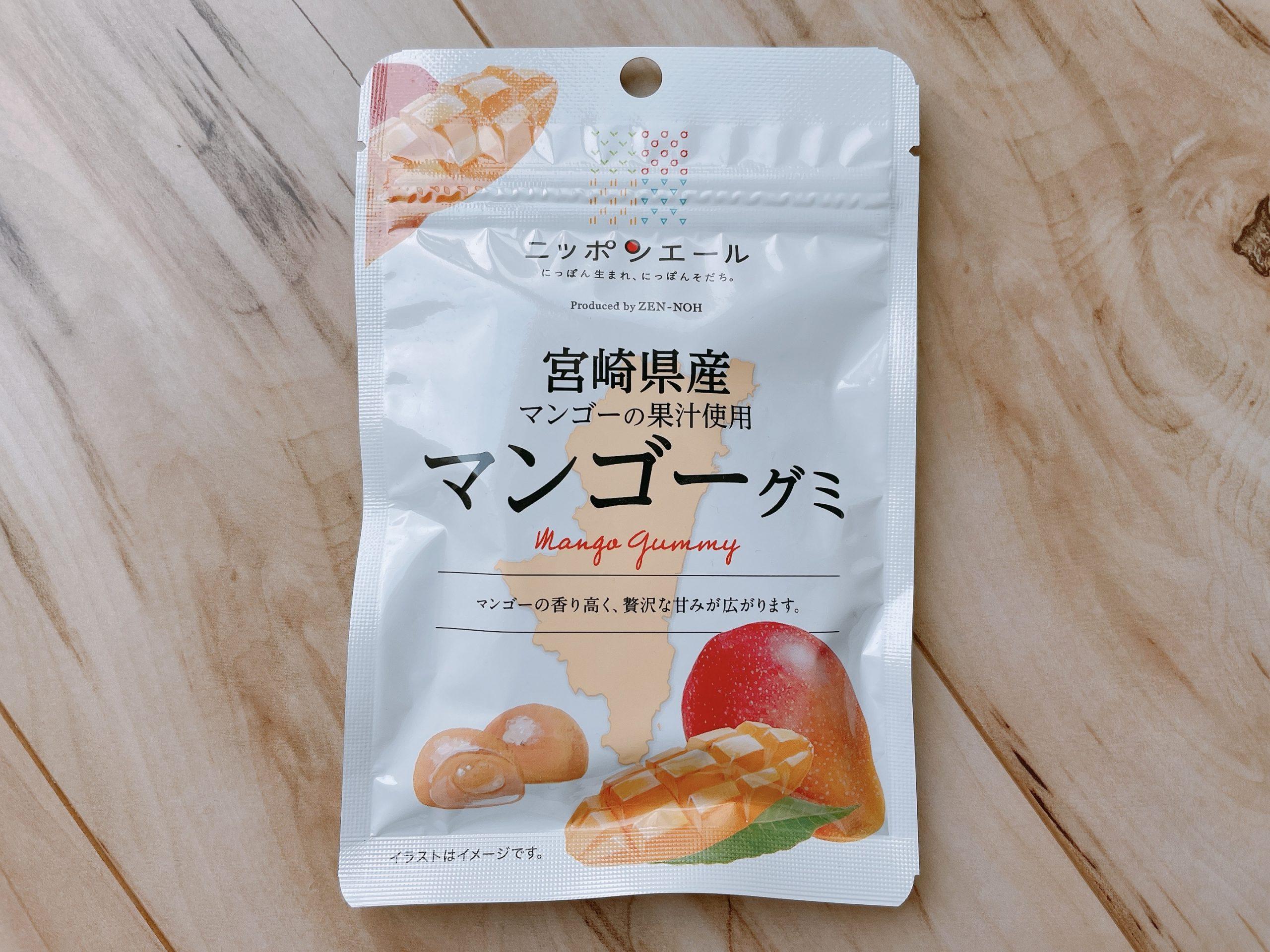 ニッポンエールの宮崎県産マンゴーグミ、パッケージ