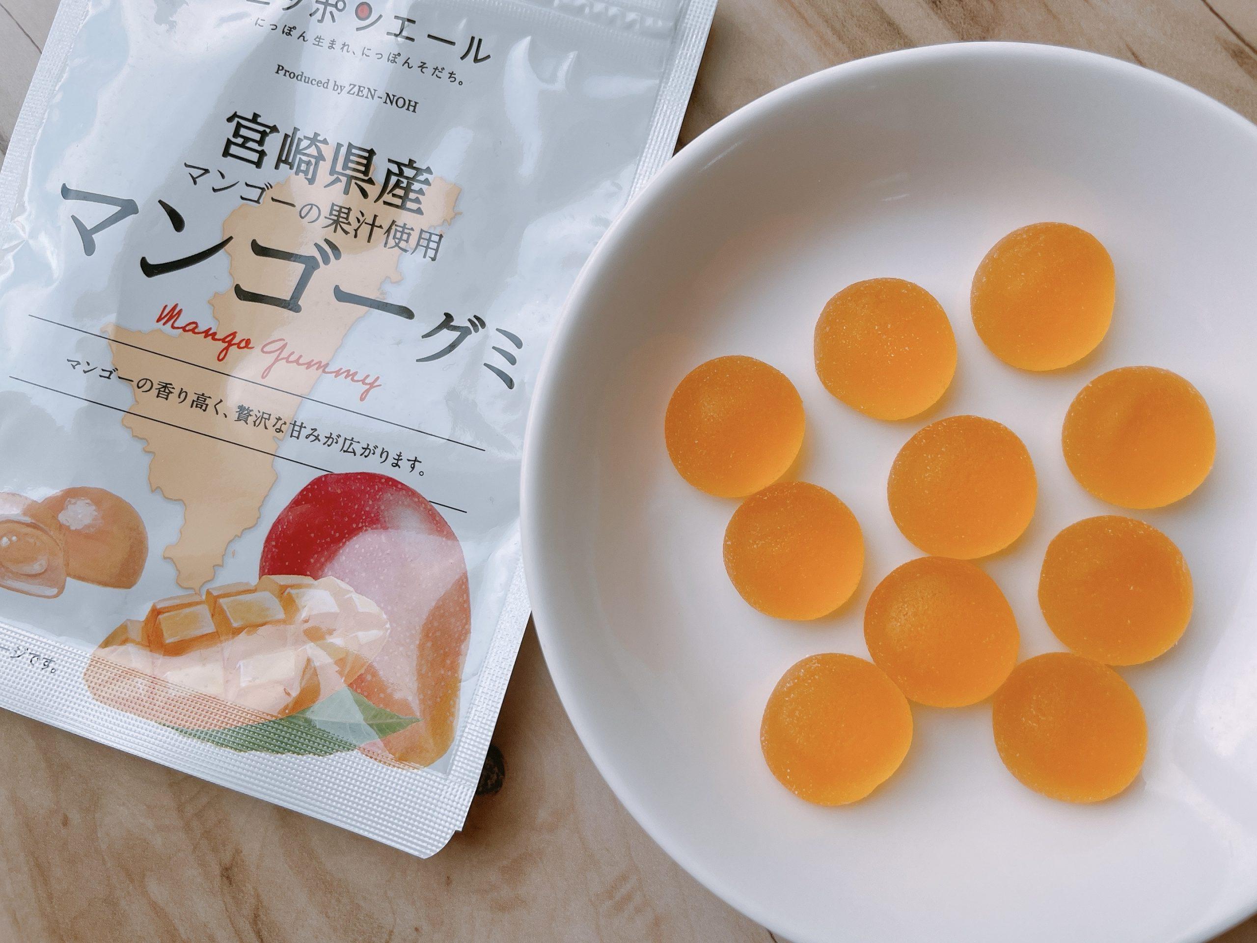 ニッポンエールの宮崎県産マンゴーグミ