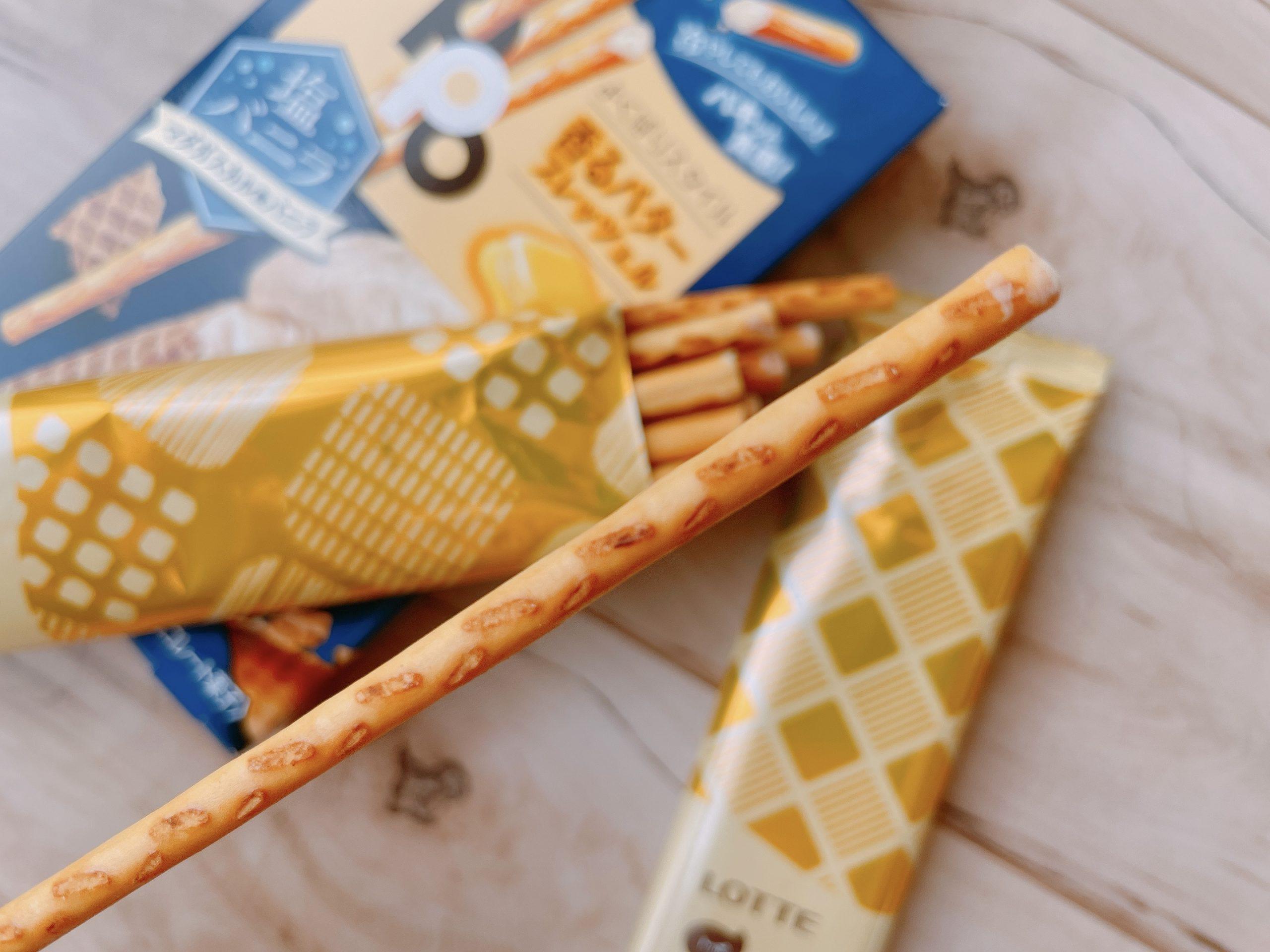 トッポ<塩バニラ>は、バニラ!バター!みたいな感じで味がハッキリしている