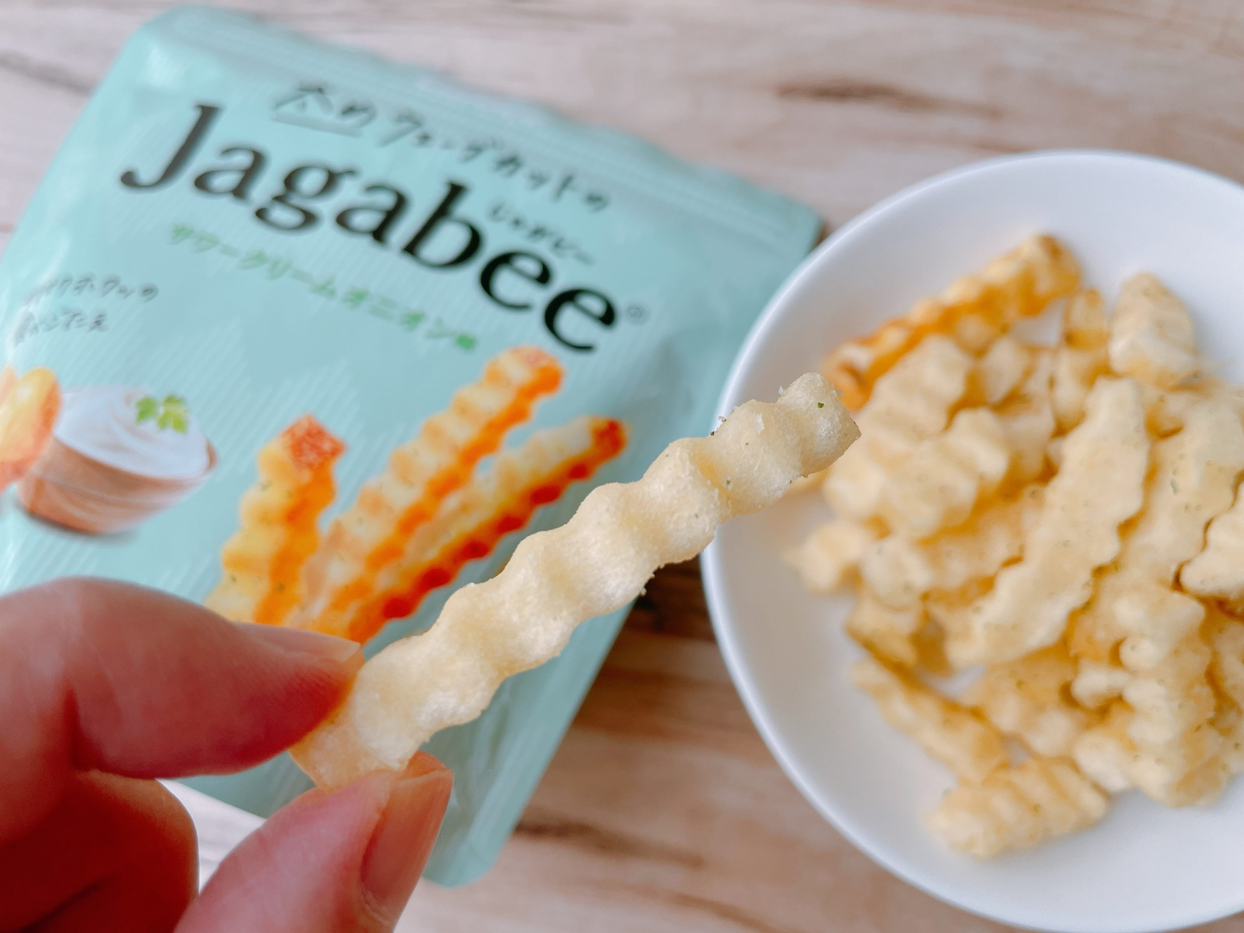 じゃがビー<サワークリームオニオン味>は、ゆったりした時間を感じられる味