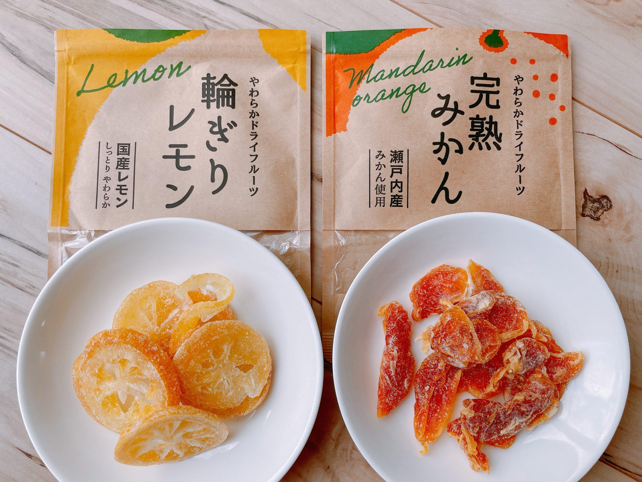 南信州菓子工房の輪切りレモンと完熟みかんは、同じ柑橘類なので違和感ありません