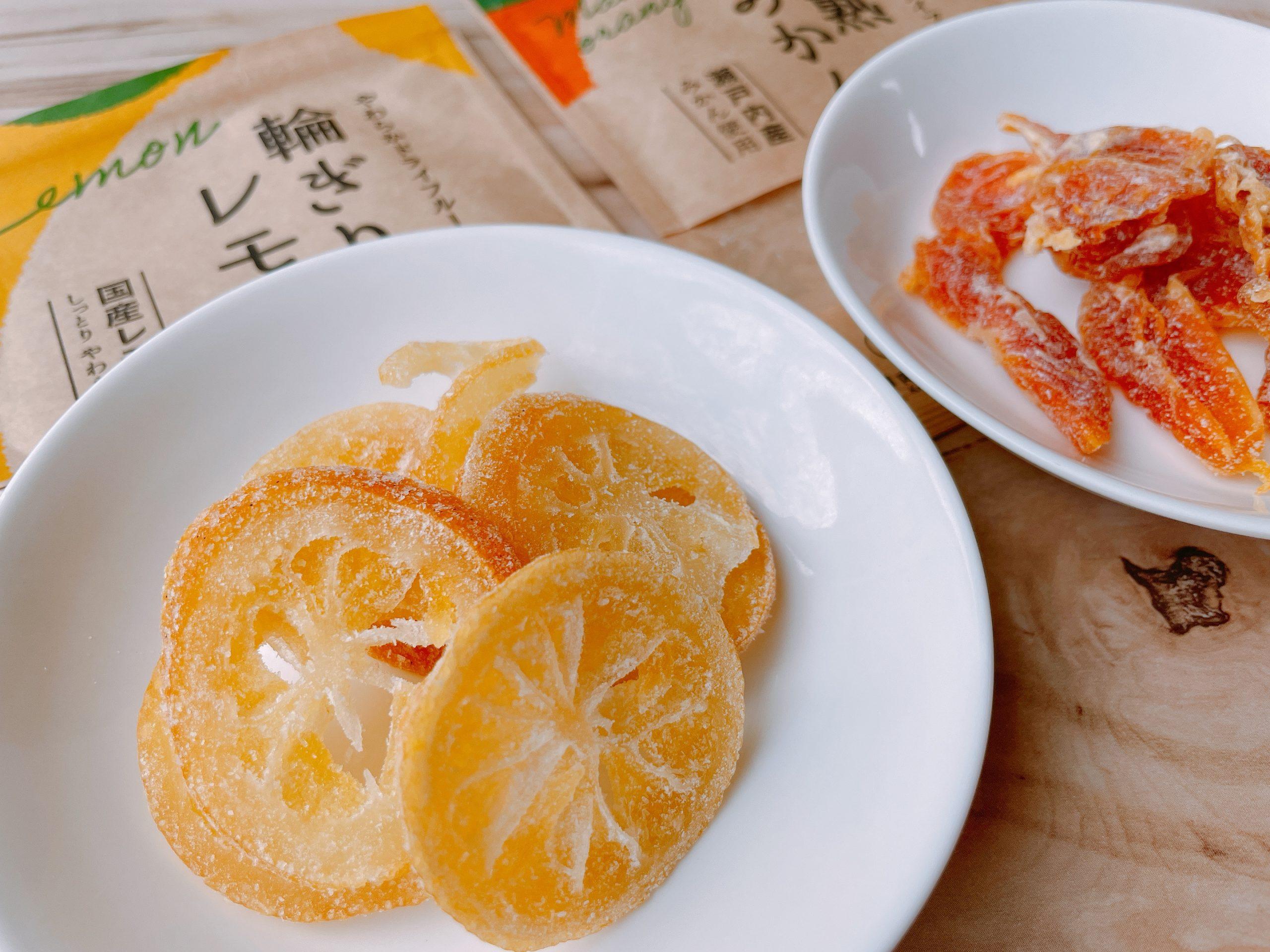 南信州菓子工房の輪切りレモン