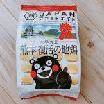プライドポテト<熊本 復活の地鶏>のパッケージ