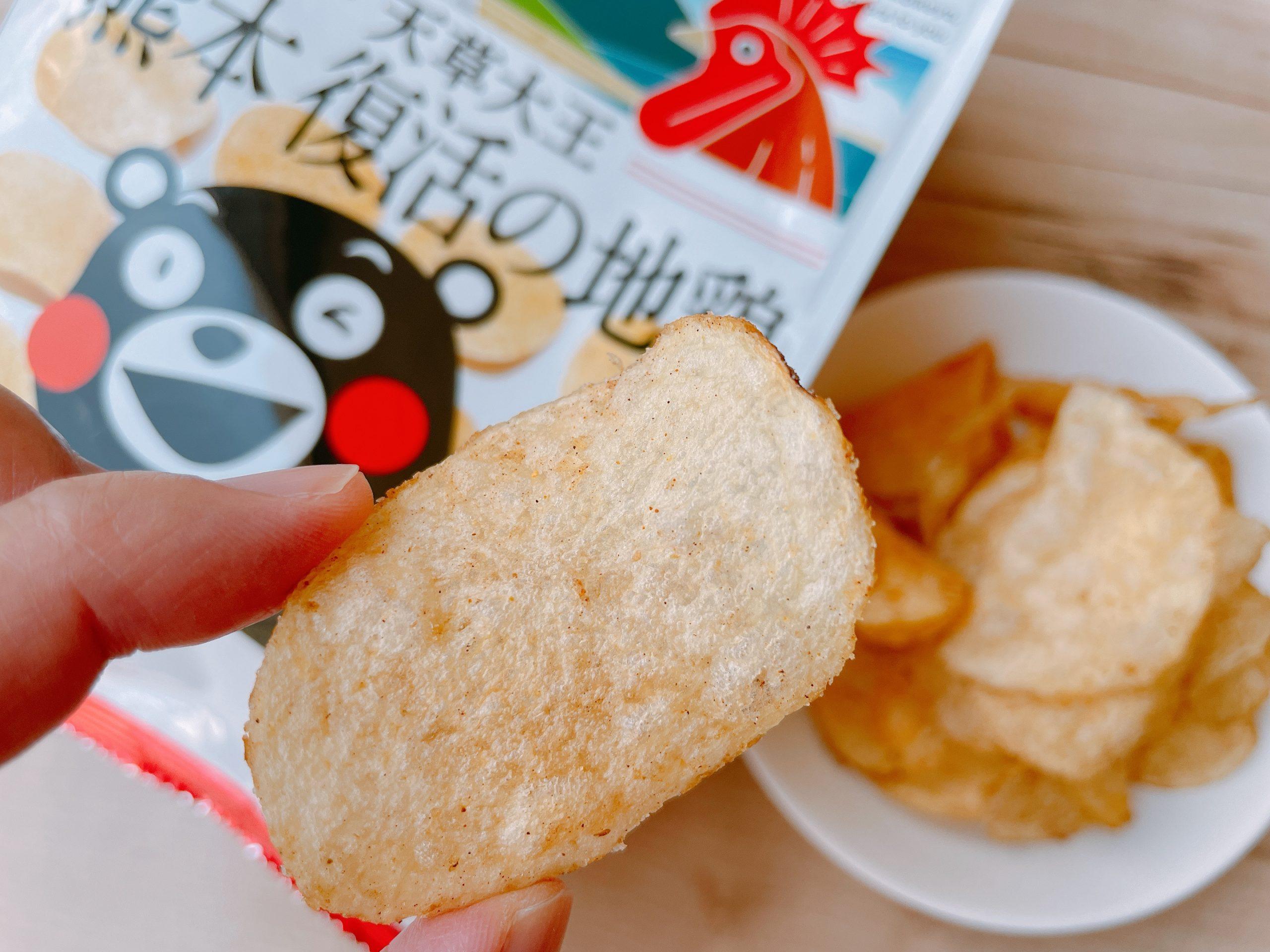 プライドポテト<熊本 復活の地鶏>は、かなり尖った味