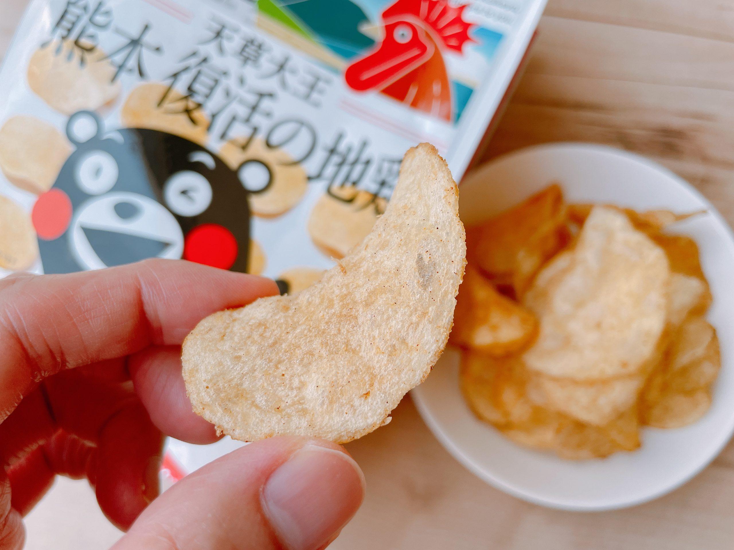 プライドポテト<熊本 復活の地鶏>
