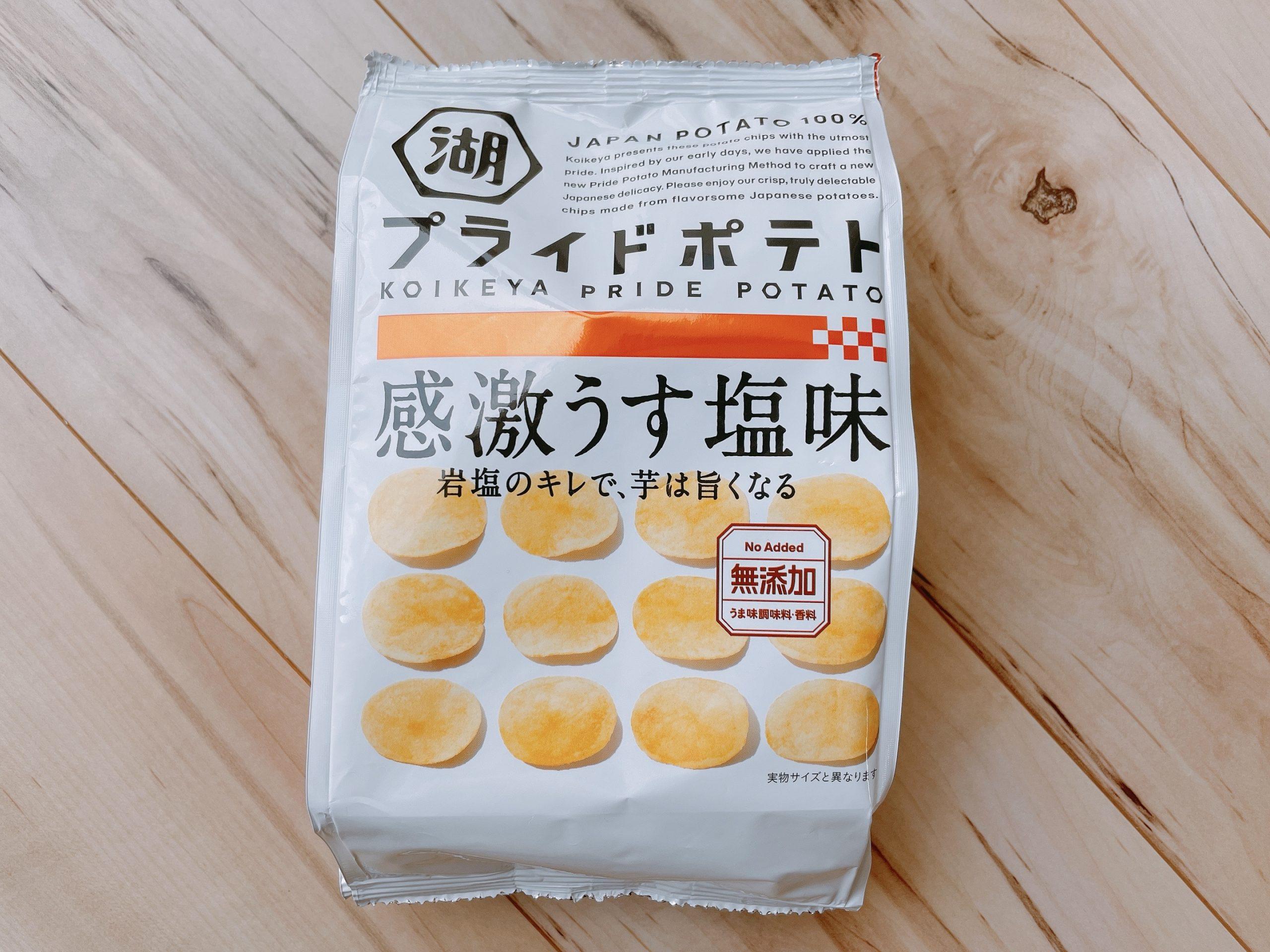 プライドポテト<感激うす塩味>のパッケージ