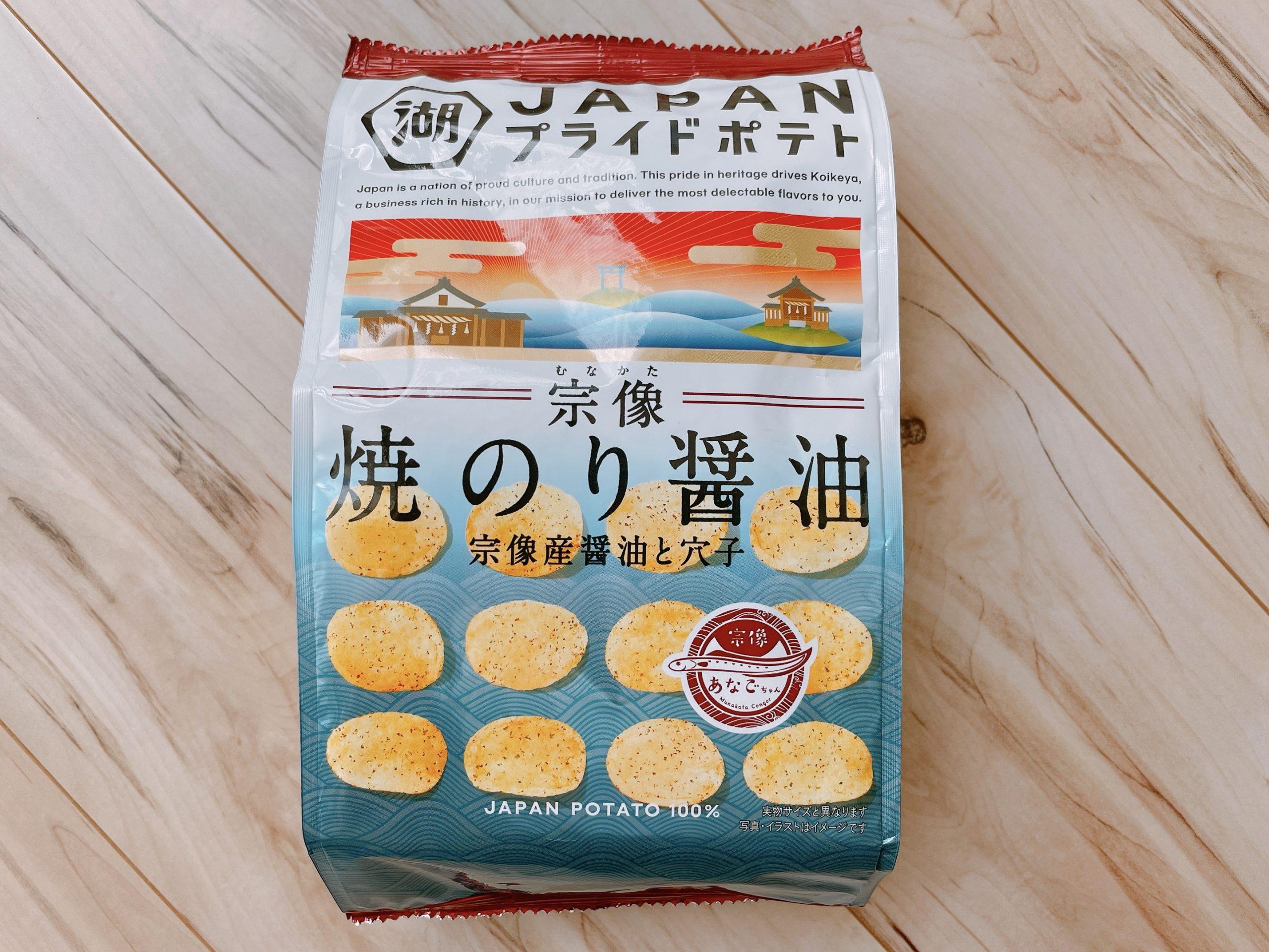 プライドポテト<焼のり醤油>のパッケージ