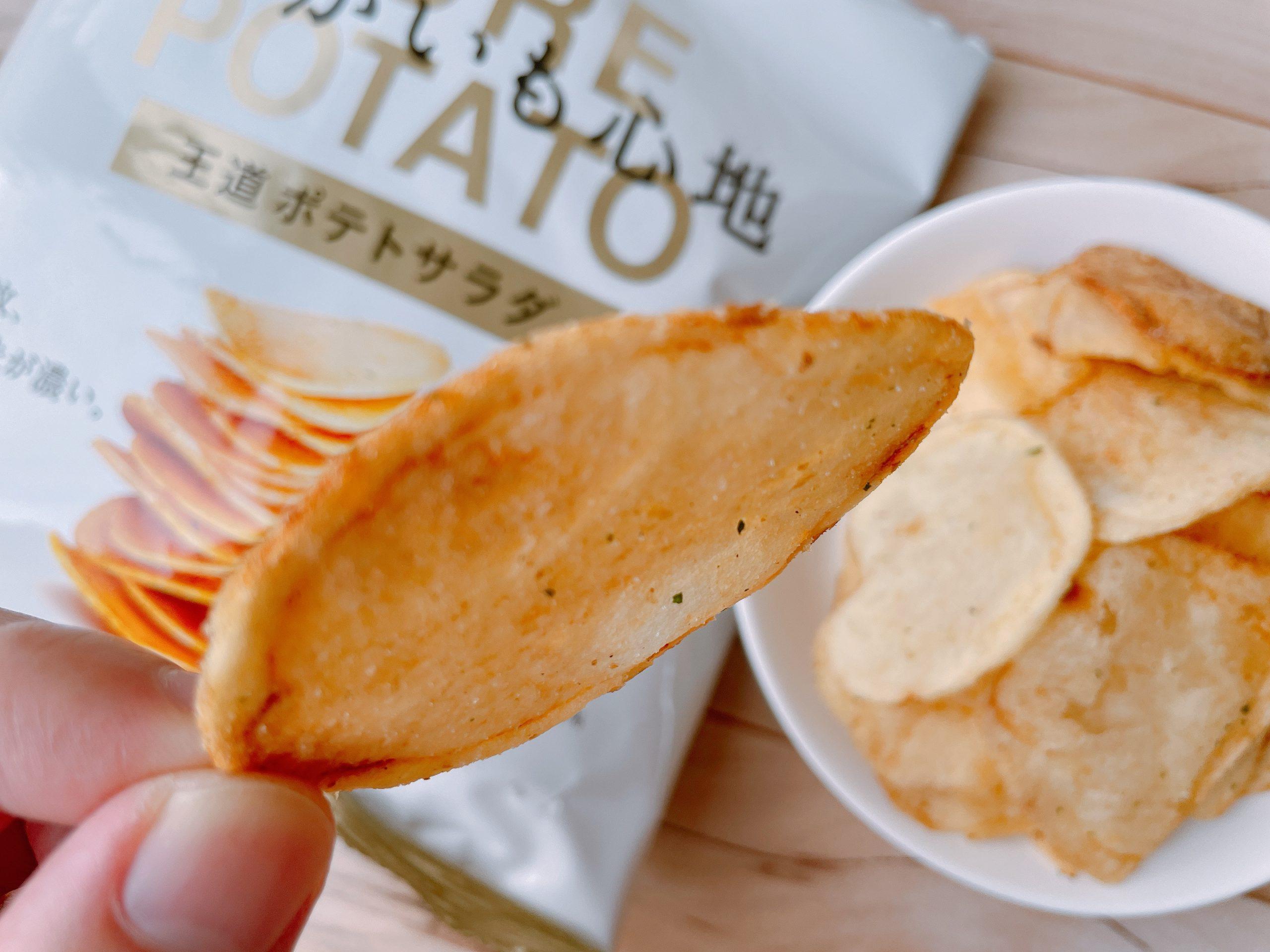 じゃがいも心地<王道ポテトサラダ>は、食べ終わったあとからポテサラっぽくなる
