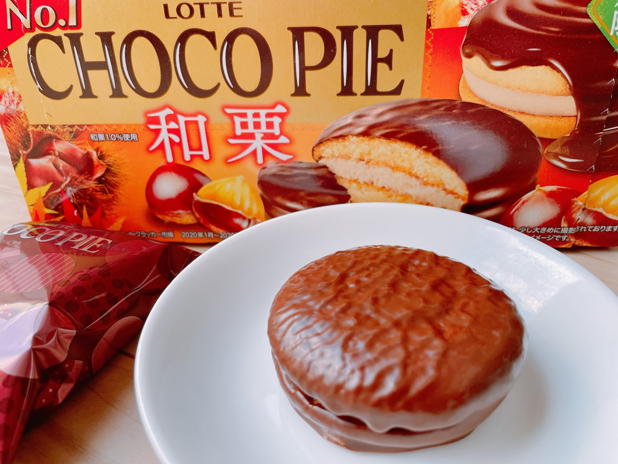 チョコパイ<和栗>優しいが形になった和栗