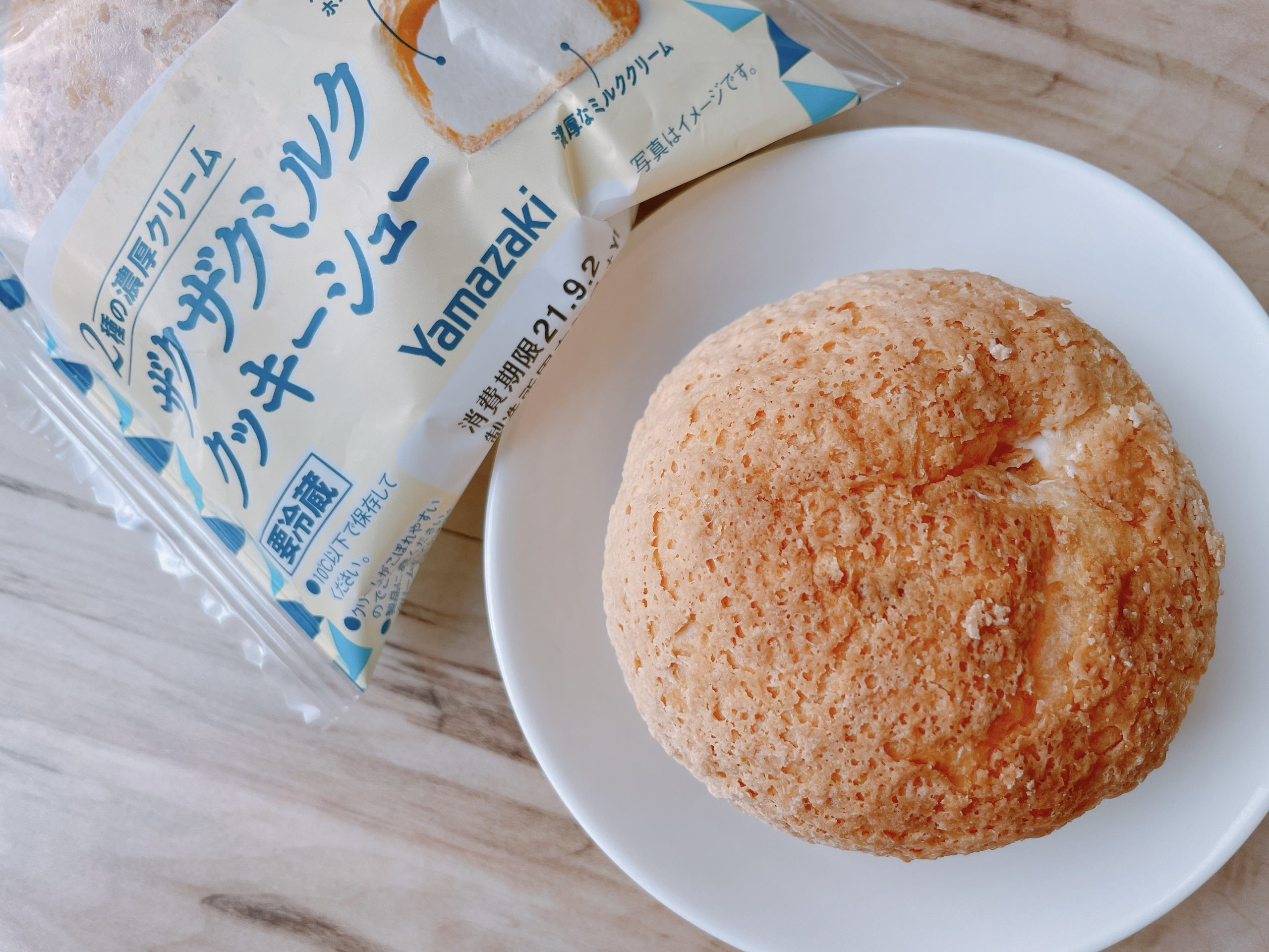 ザクザクミルククッキーシューはクッキーみたいな堅さはない