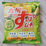 九州すっぱムーチョ<九州柑橘&ビネガー>パッケージ