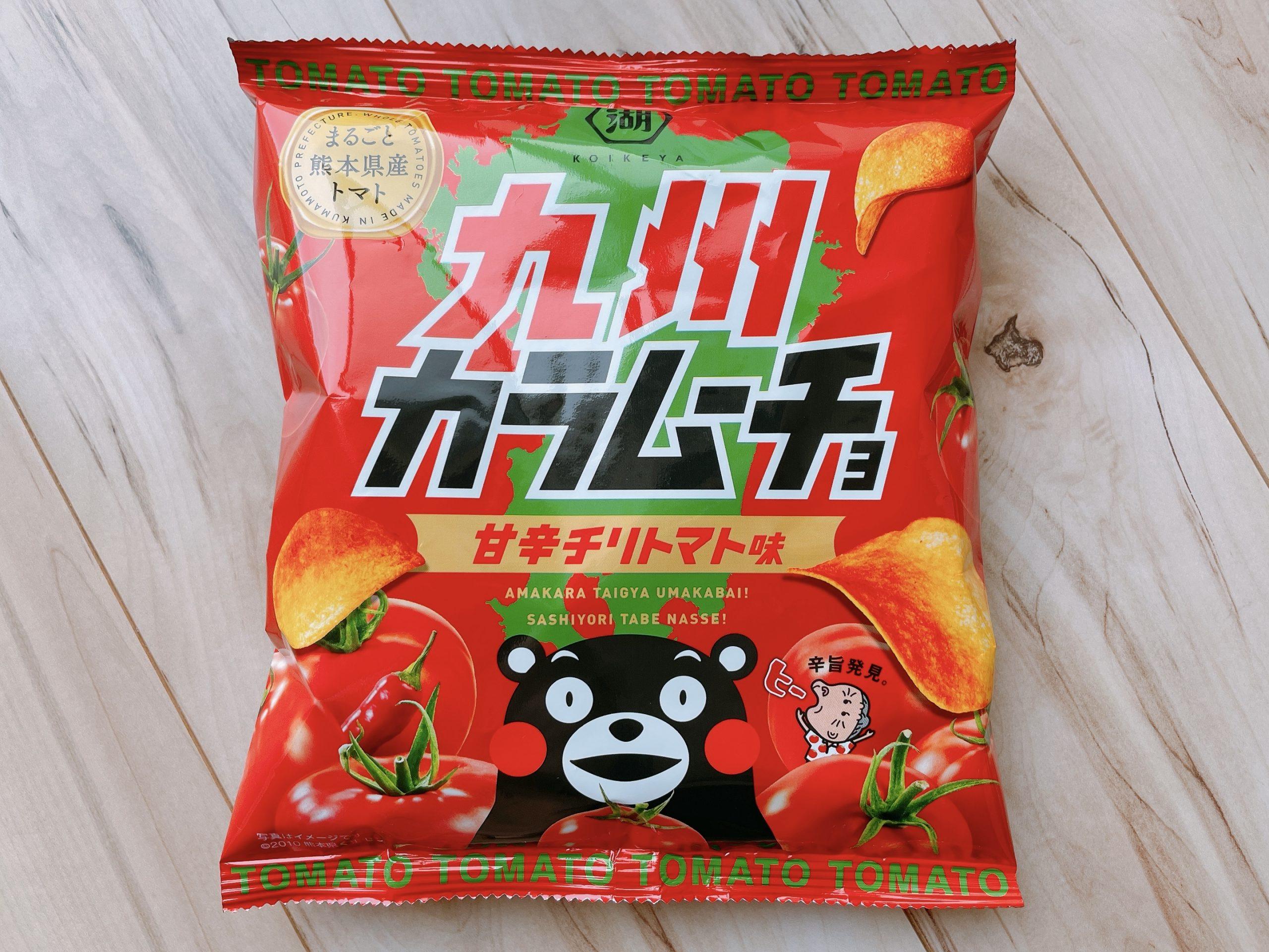 九州カラムーチョ<甘辛チリトマト>パッケージ