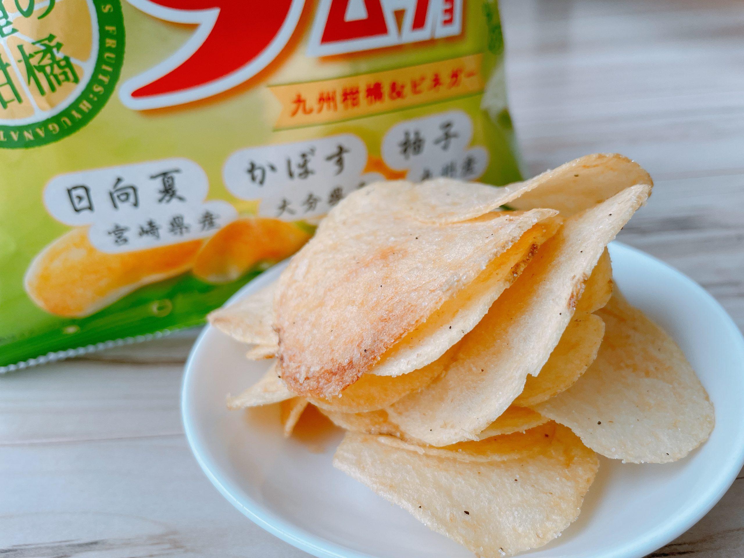 九州すっぱムーチョ<九州柑橘&ビネガー>見た目が黄金色