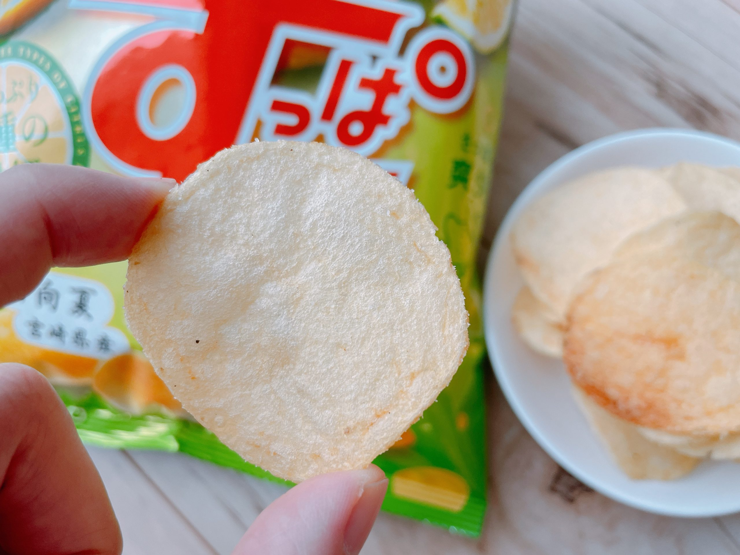 九州すっぱムーチョ<九州柑橘&ビネガー>柑橘入って、酸っぱさがまろやか