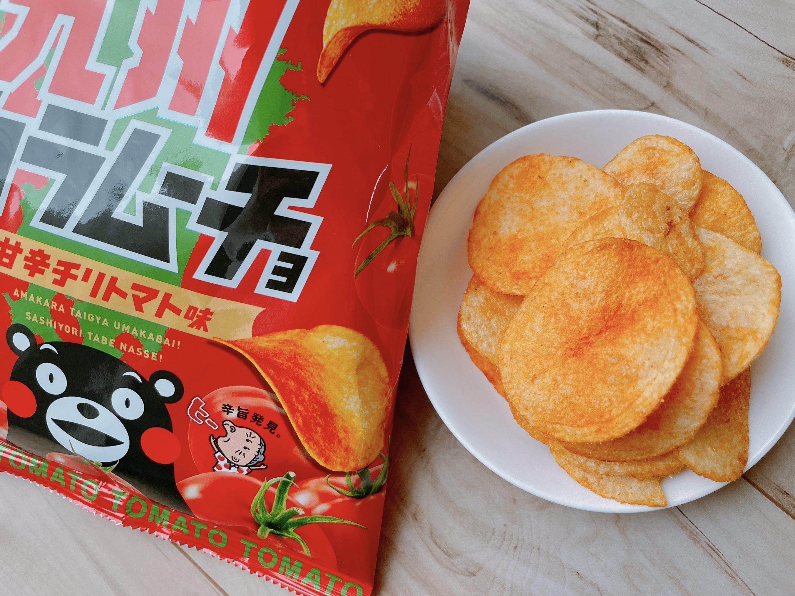 九州カラムーチョ<甘辛チリトマト>