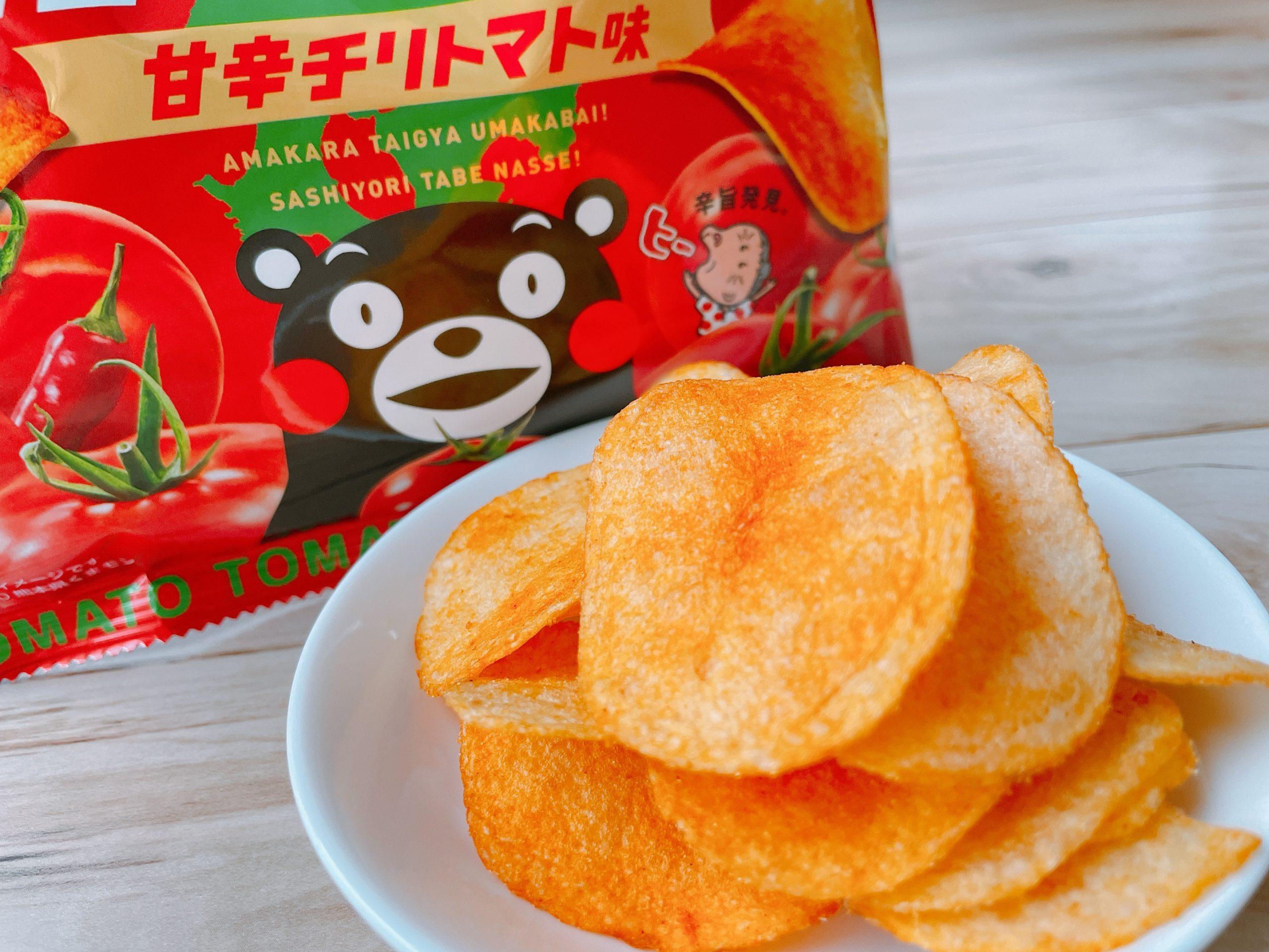 九州カラムーチョ<甘辛チリトマト>全く別物のカラムーチョ