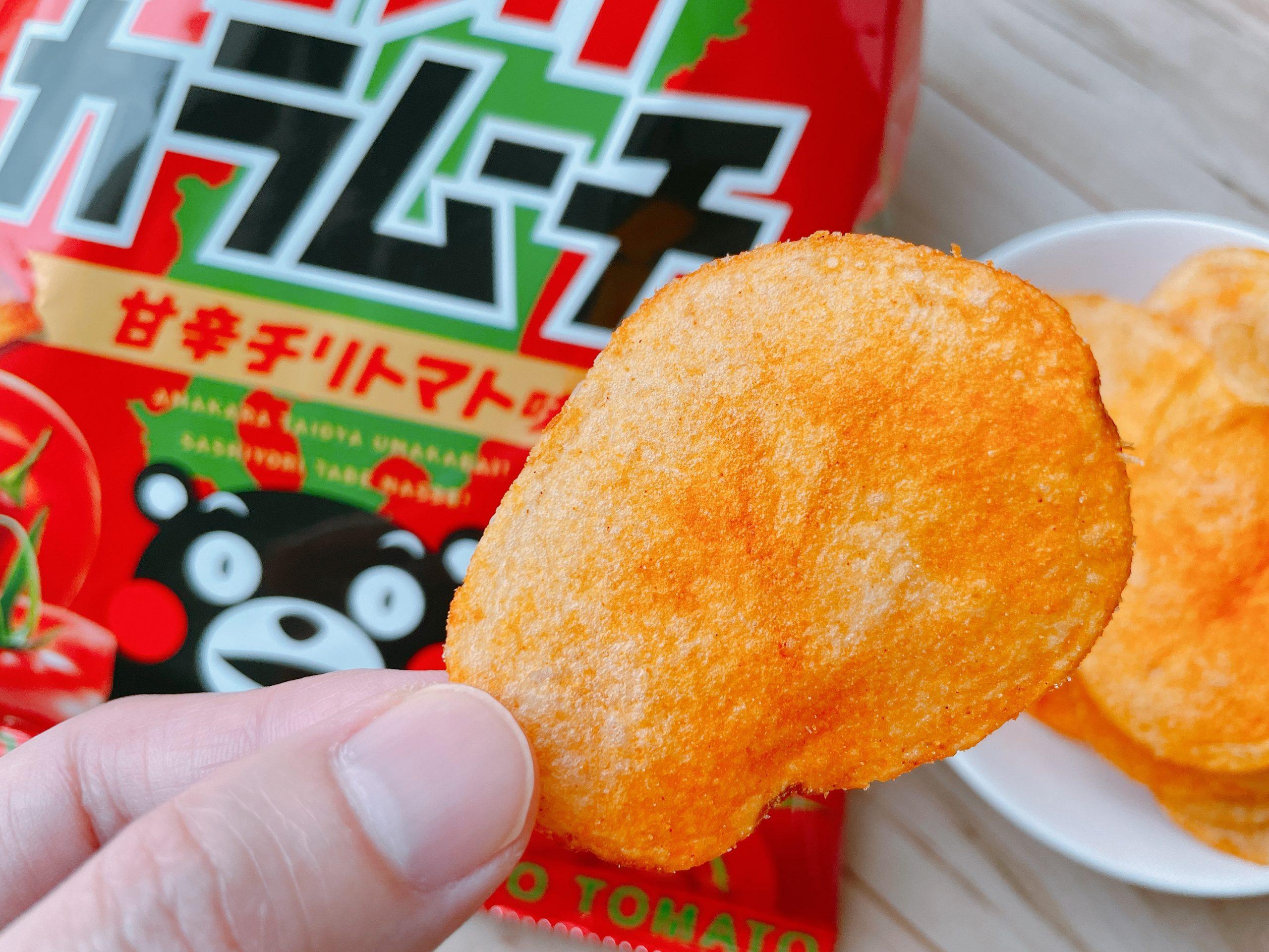 九州カラムーチョ<甘辛チリトマト>トマト中心の強い味わい